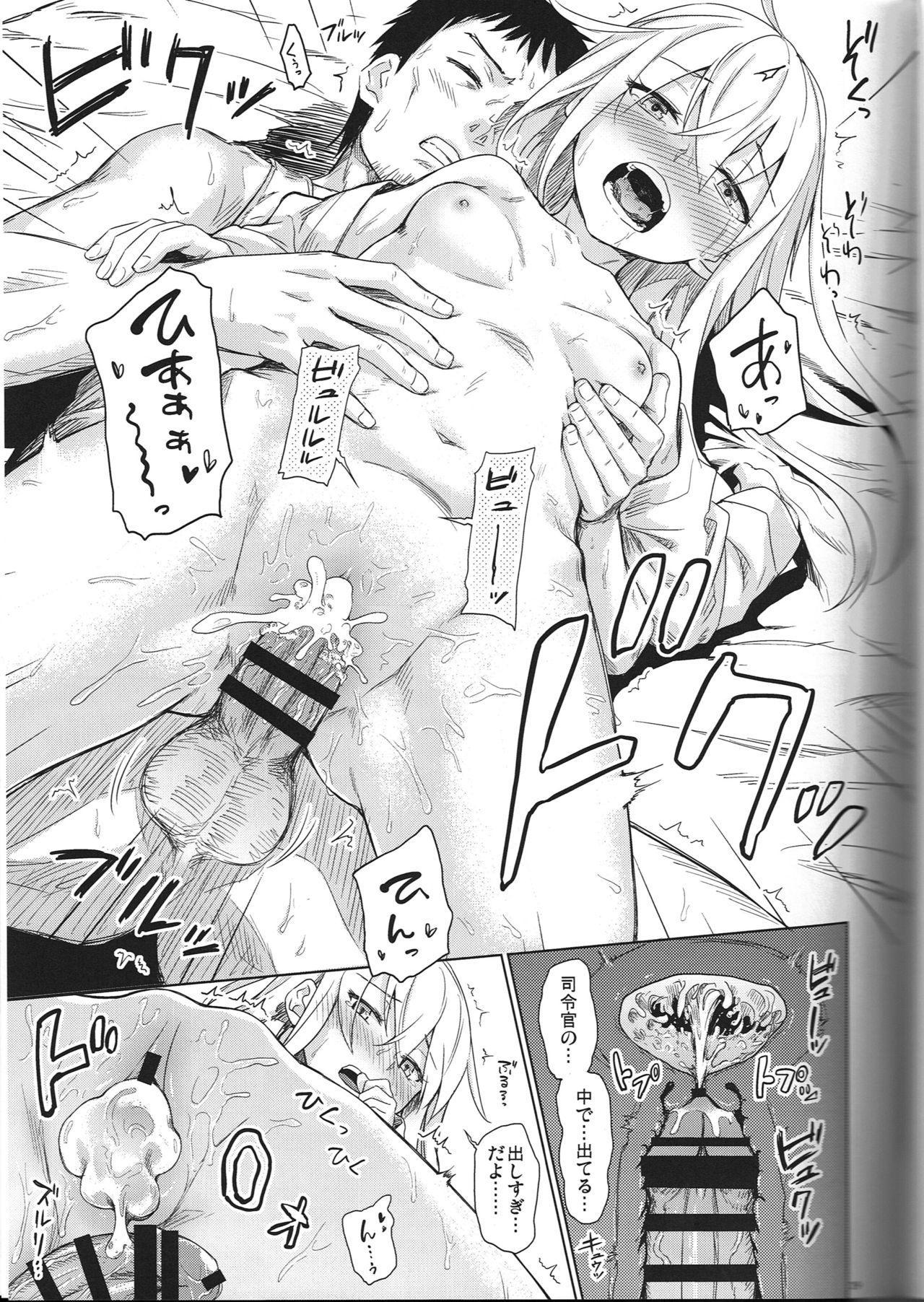 Watashi no Hiza o Kasouka? 17