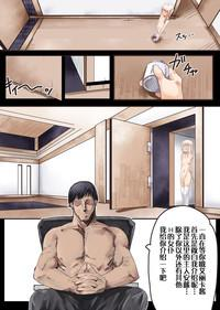 Otokonoko Maid no Oshiri Sex Nikki Vol. 1 7
