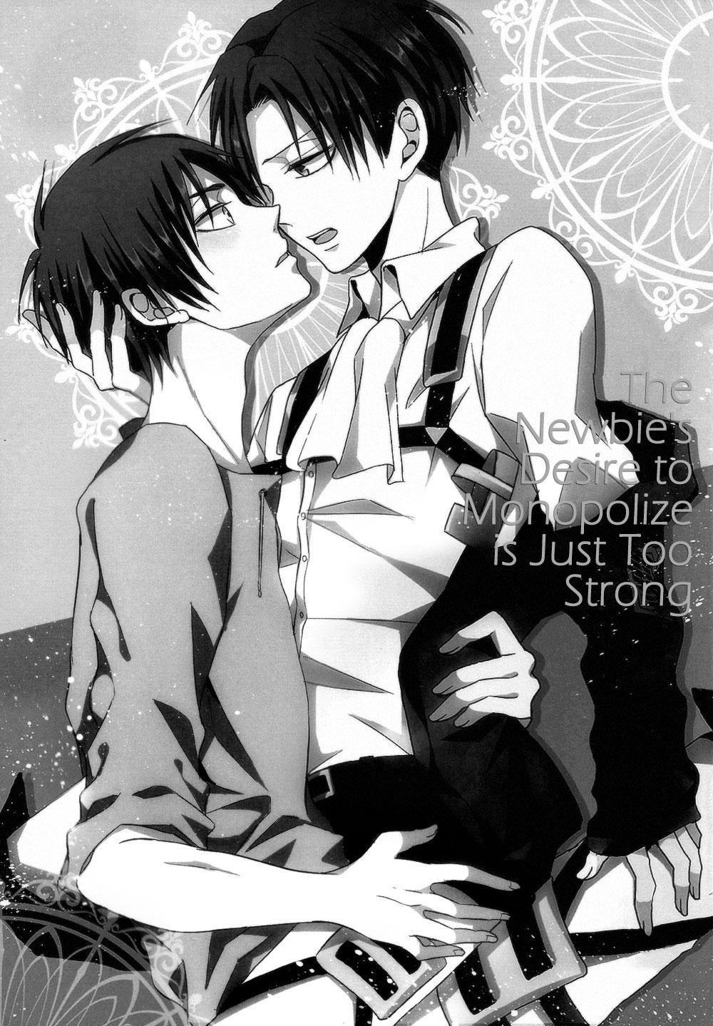 Shinpei no Dokusen yoku ga tsuyo sugite komaru. | The Newbie's Desire to Monopolize is Just Too Strong 1
