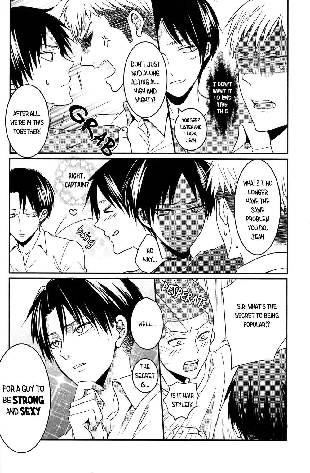 Shinpei no Dokusen yoku ga tsuyo sugite komaru. | The Newbie's Desire to Monopolize is Just Too Strong 6