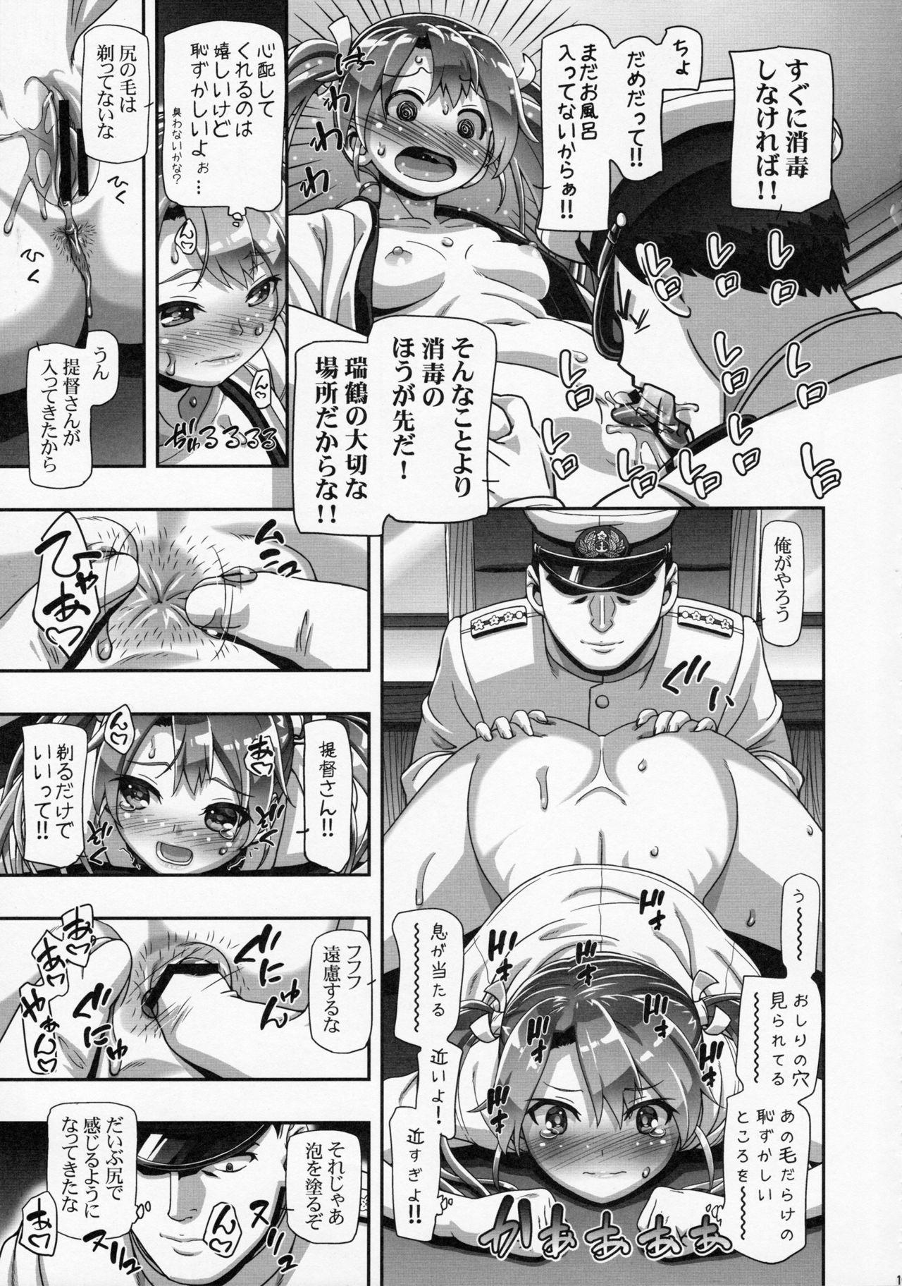 (COMIC1☆10) [Gambler Club (Kousaka Jun)] Teimou Kantai - Teitoku-san! Chikuchiku surun dakedo!! (Kantai Collection -KanColle-) 8