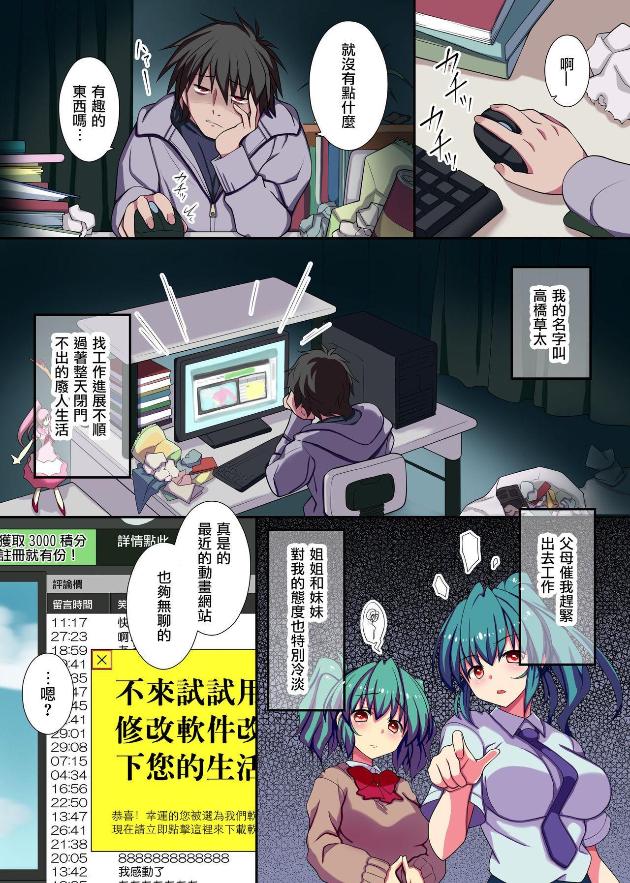 Kyou kara Ore ga Rule Book! Ecchi na Joushiki ni Daremo ga Shitagau Sekai 3