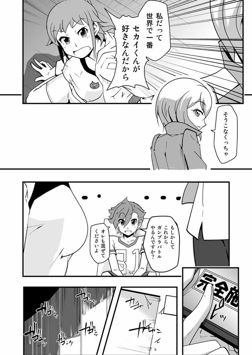 Sekai de Ichiban Sekai ga Suki da mon!! 10