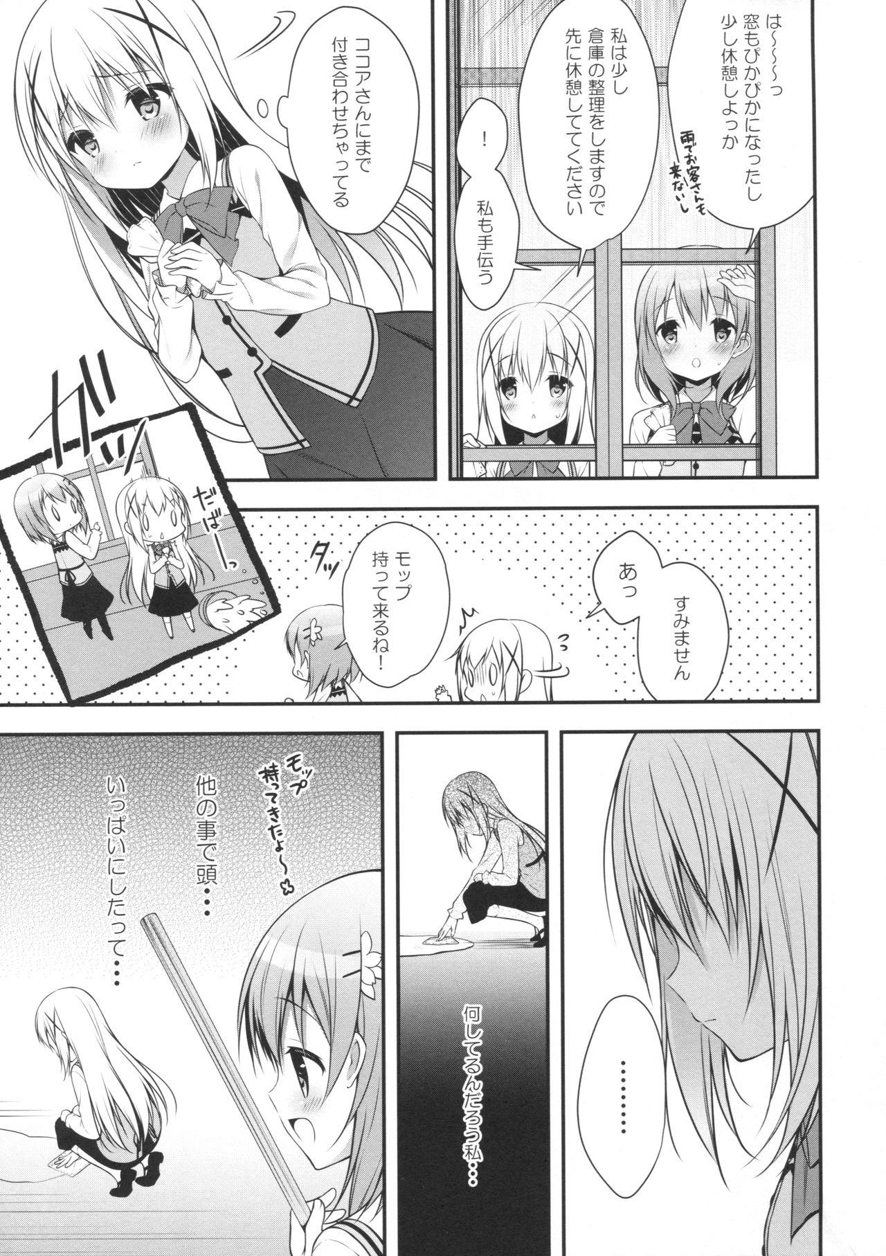 Chino-chan wa Goshuushin Kokoa√ 9