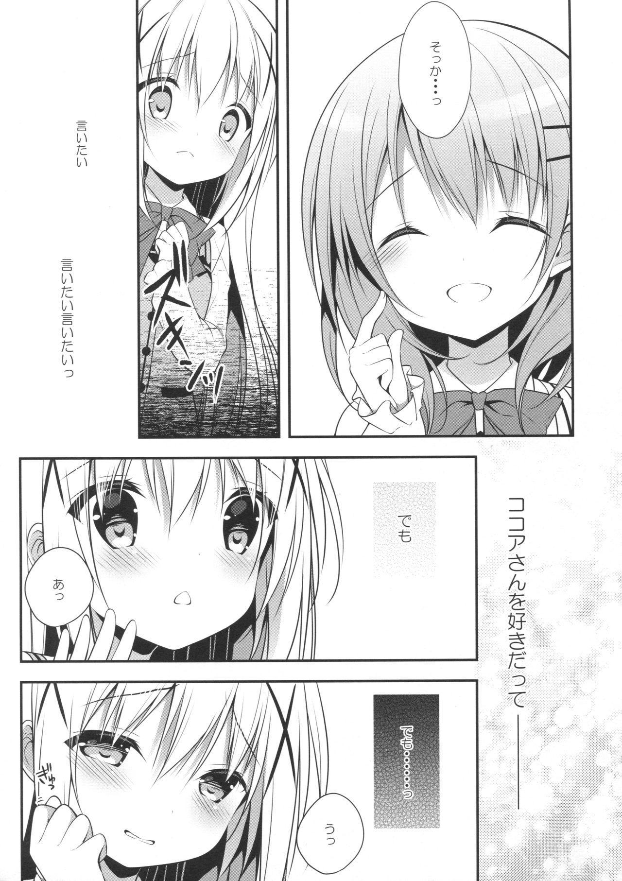Chino-chan wa Goshuushin Kokoa√ 11