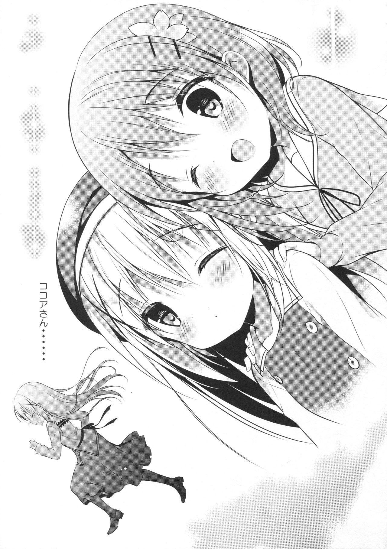 Chino-chan wa Goshuushin Kokoa√ 13