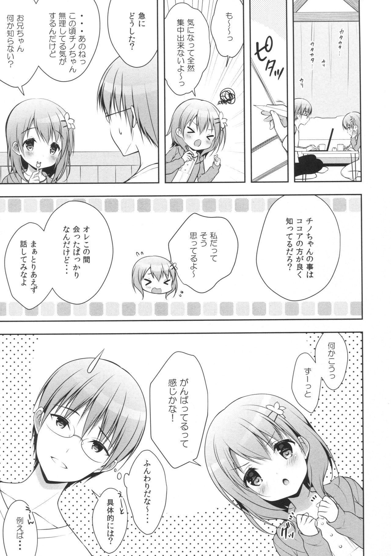 Chino-chan wa Goshuushin Kokoa√ 5