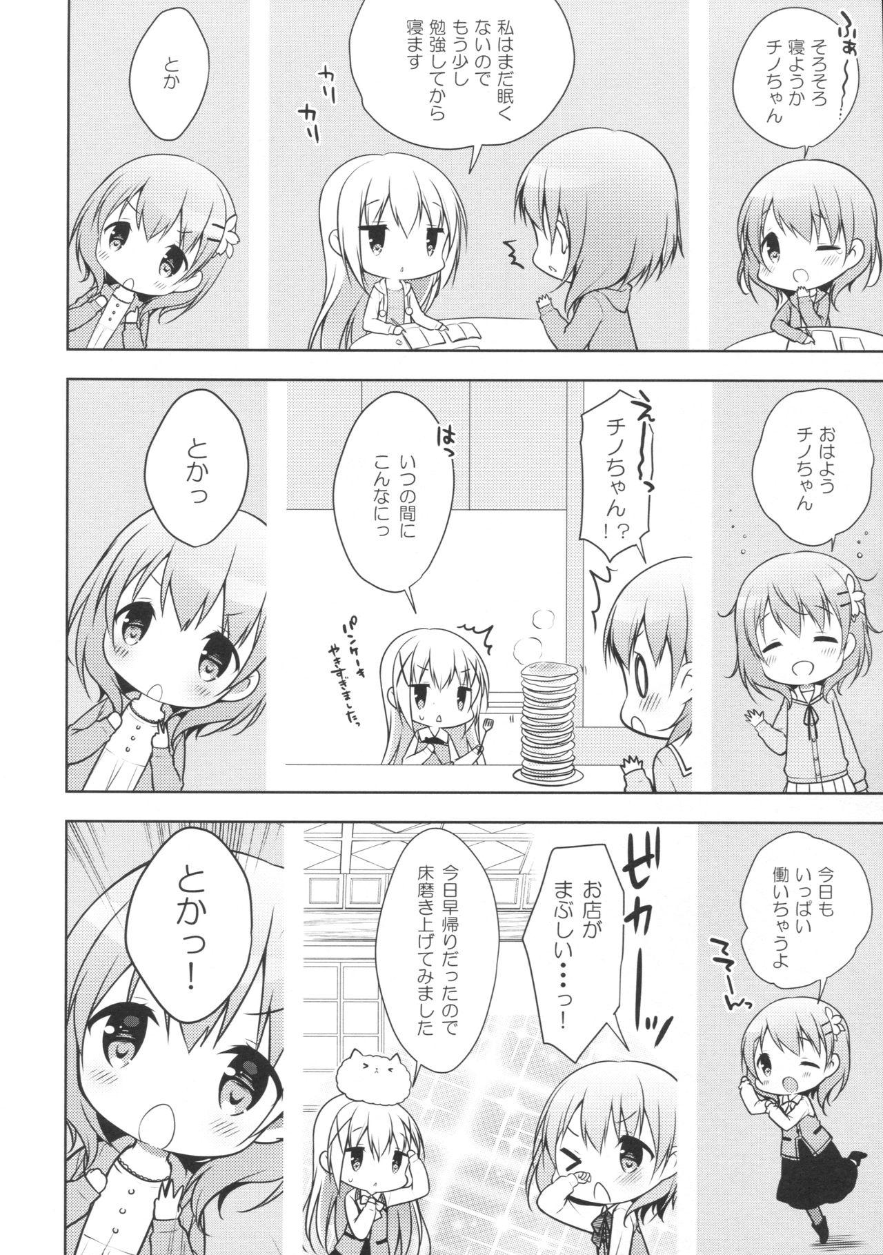 Chino-chan wa Goshuushin Kokoa√ 6