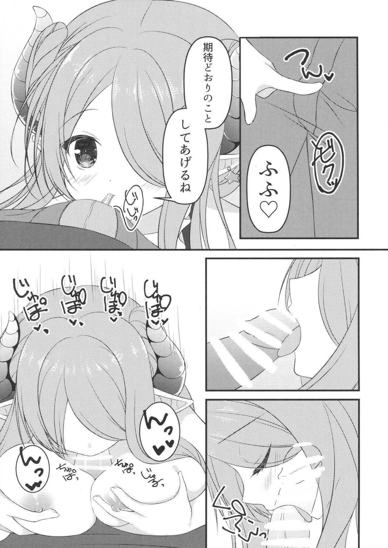 Oira no Inai Toko de Nani Shitenda?! 3