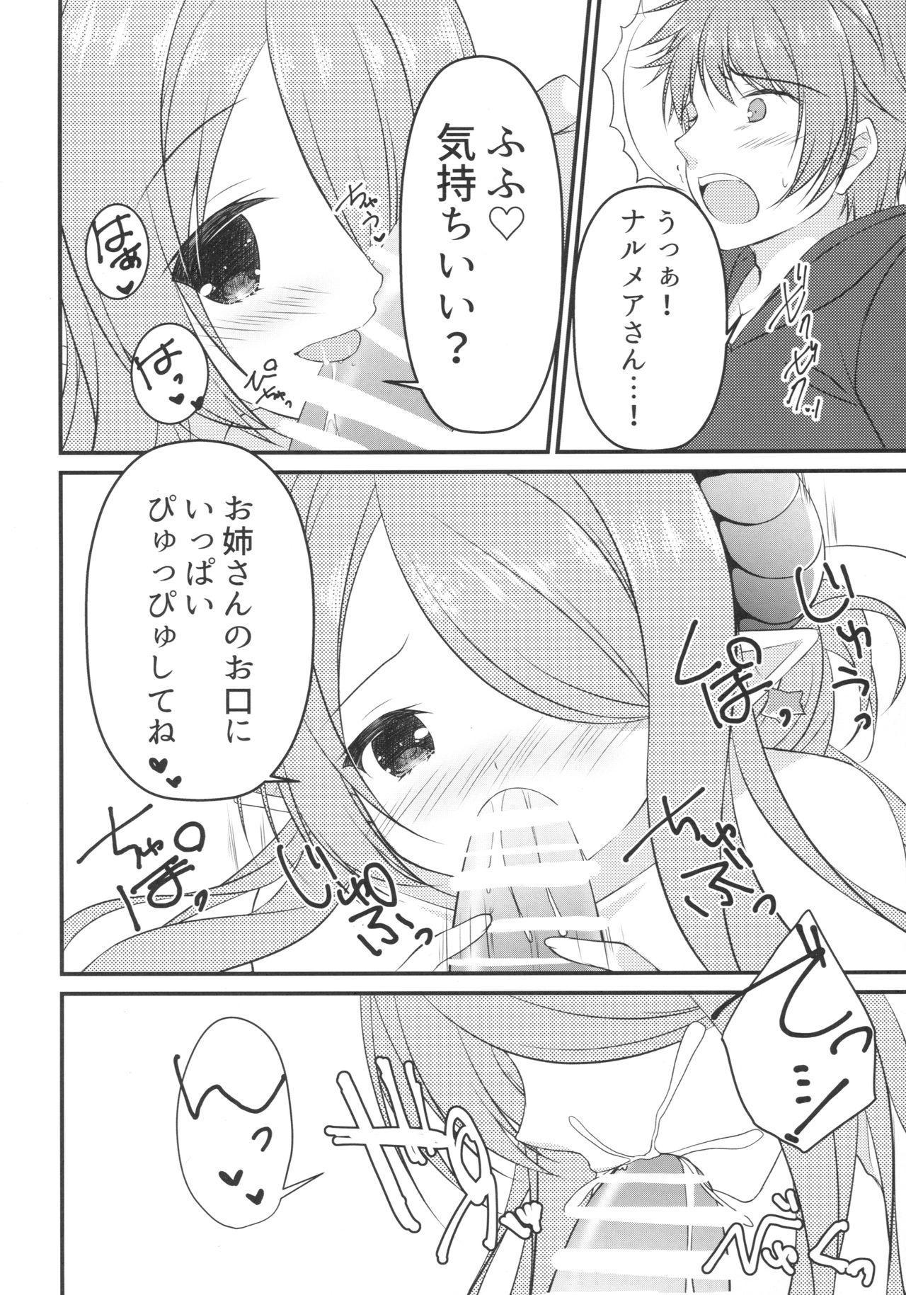 Oira no Inai Toko de Nani Shitenda?! 4