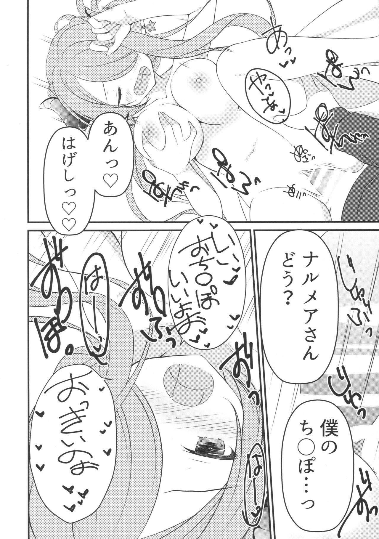 Oira no Inai Toko de Nani Shitenda?! 6