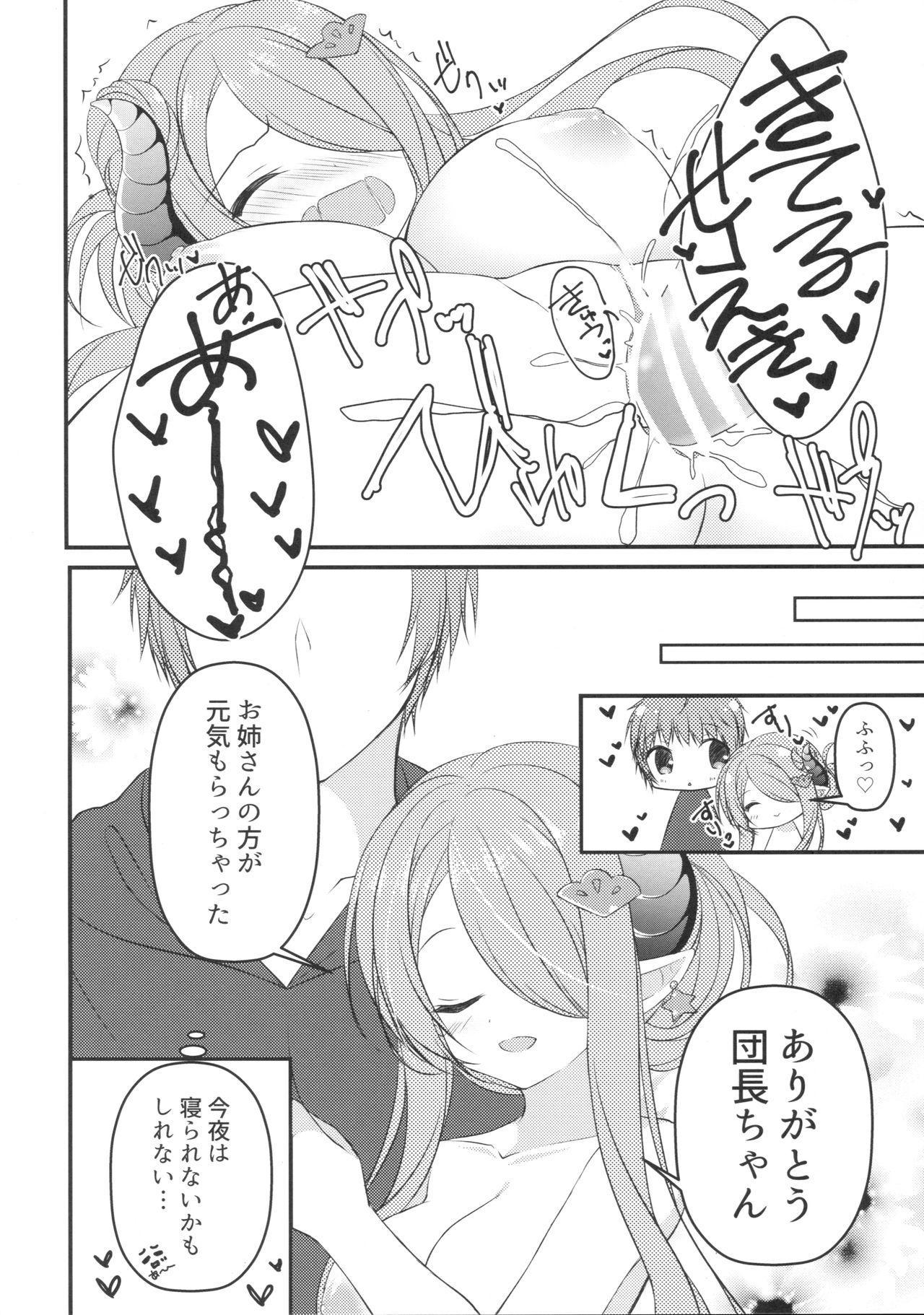 Oira no Inai Toko de Nani Shitenda?! 8