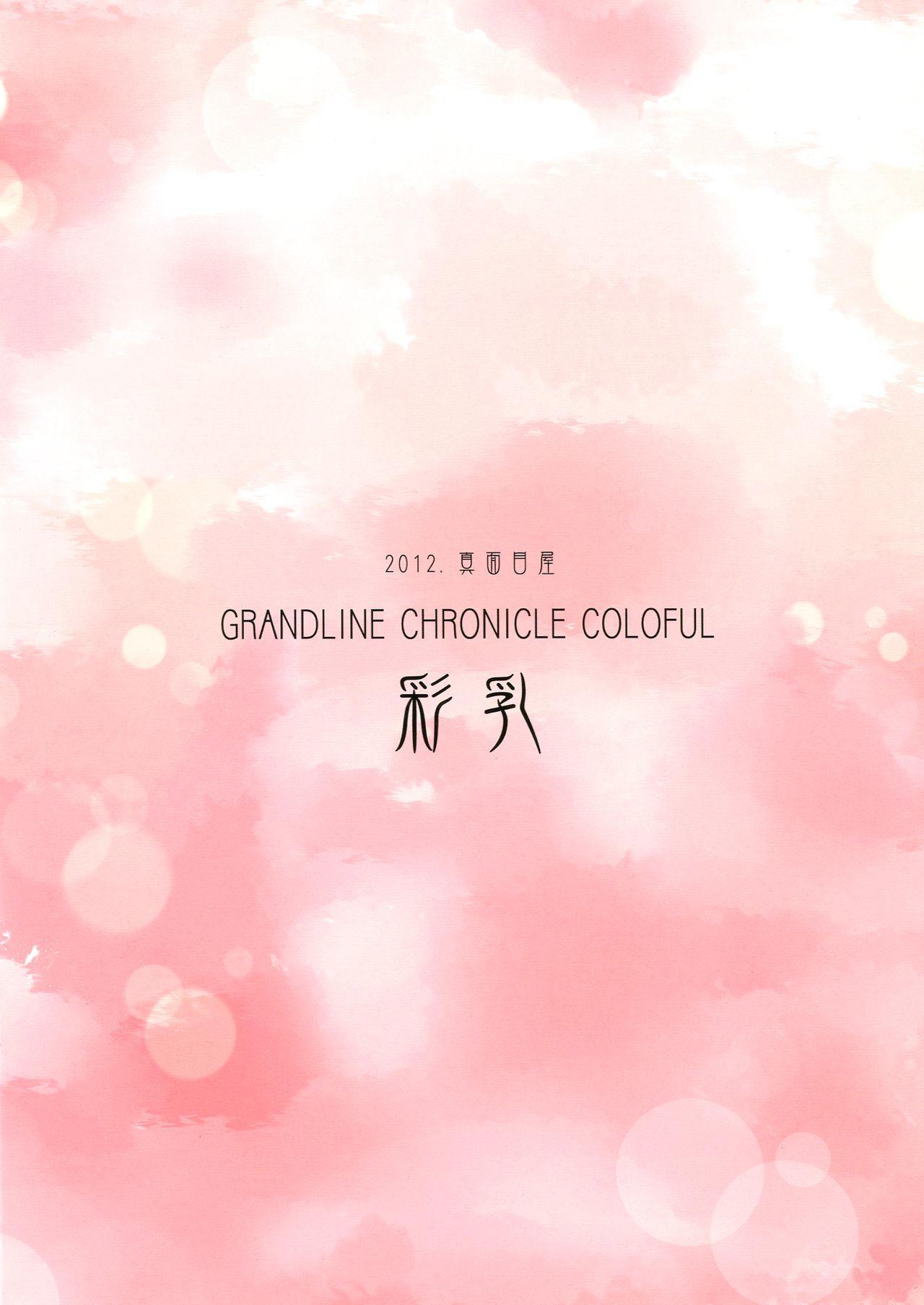 Grandline Chronicle Colorful Sainyuu Korean 16