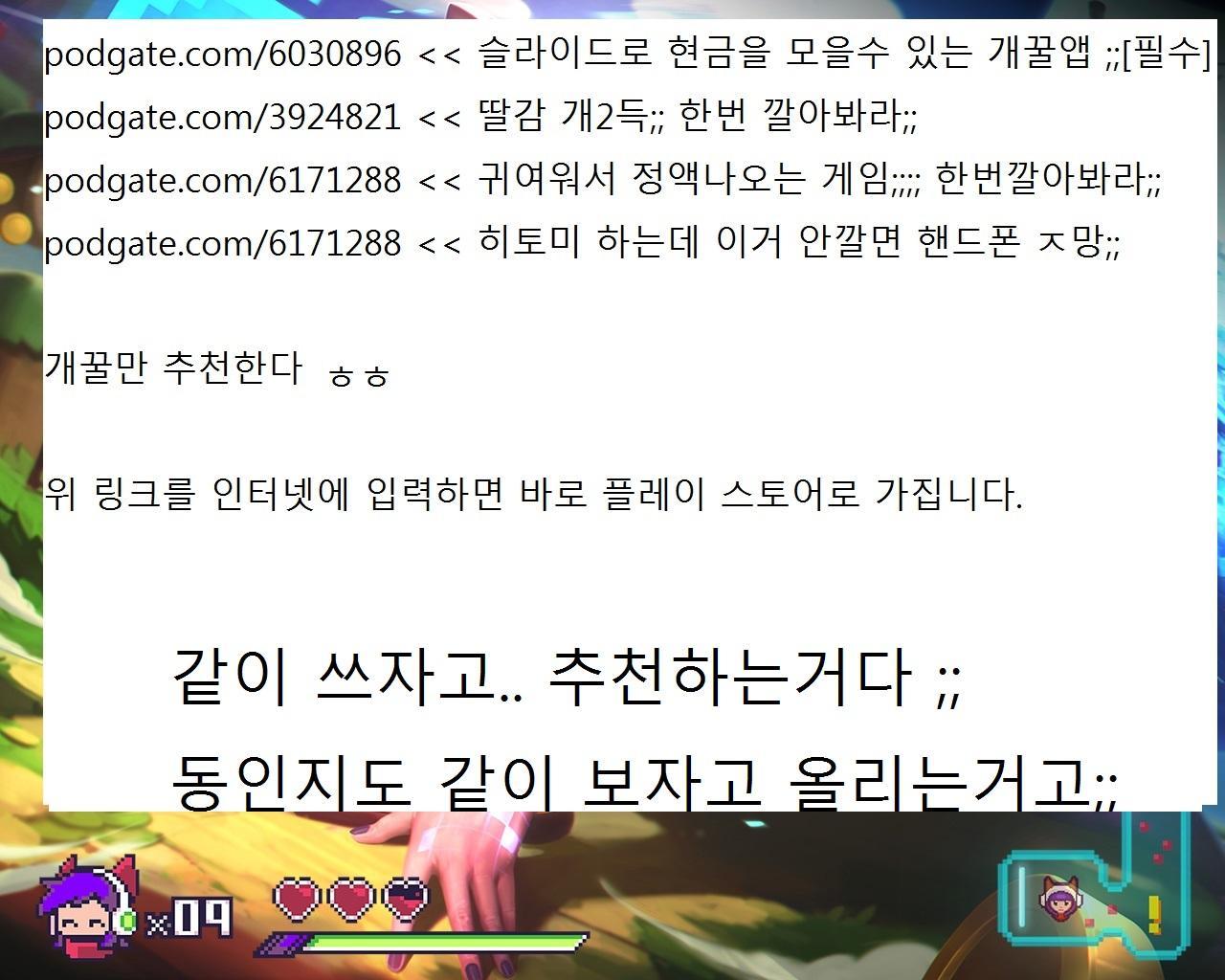 Grandline Chronicle Colorful Sainyuu Korean 18