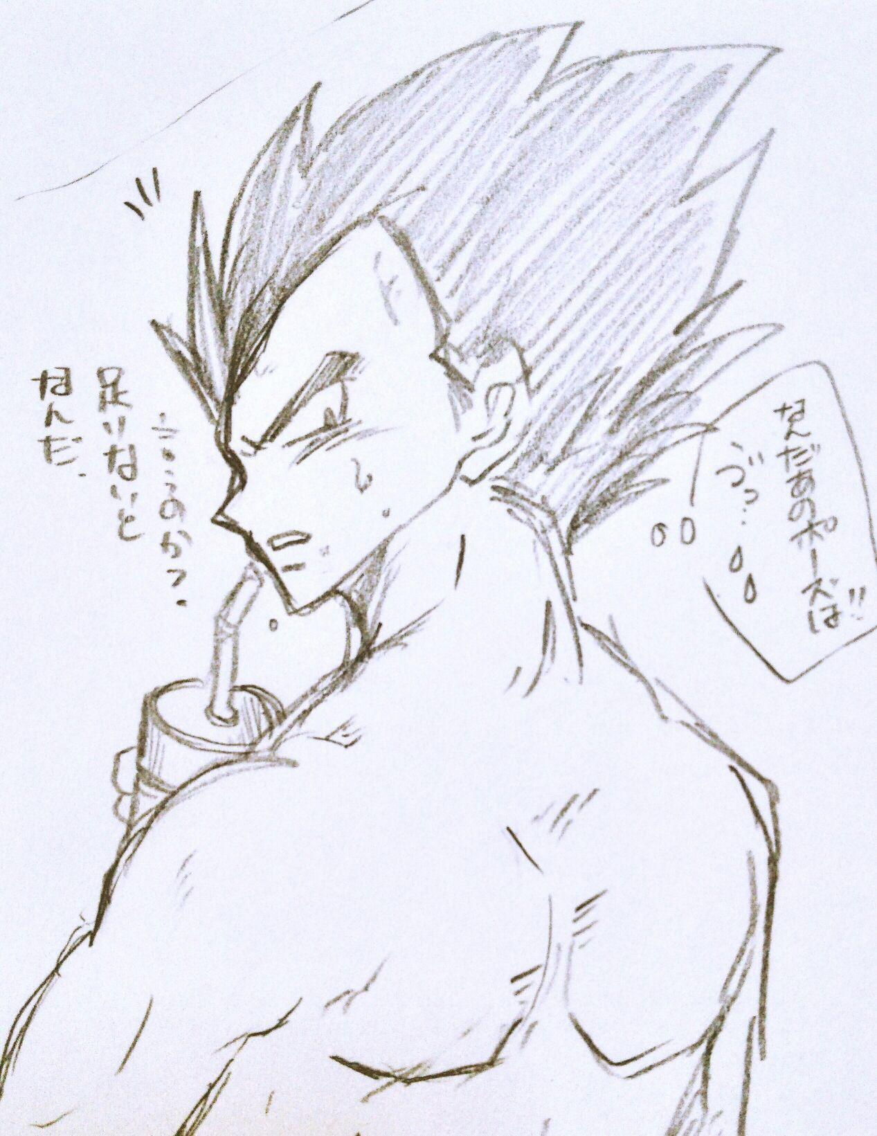 VegeBul rakugaki manga modoki 27