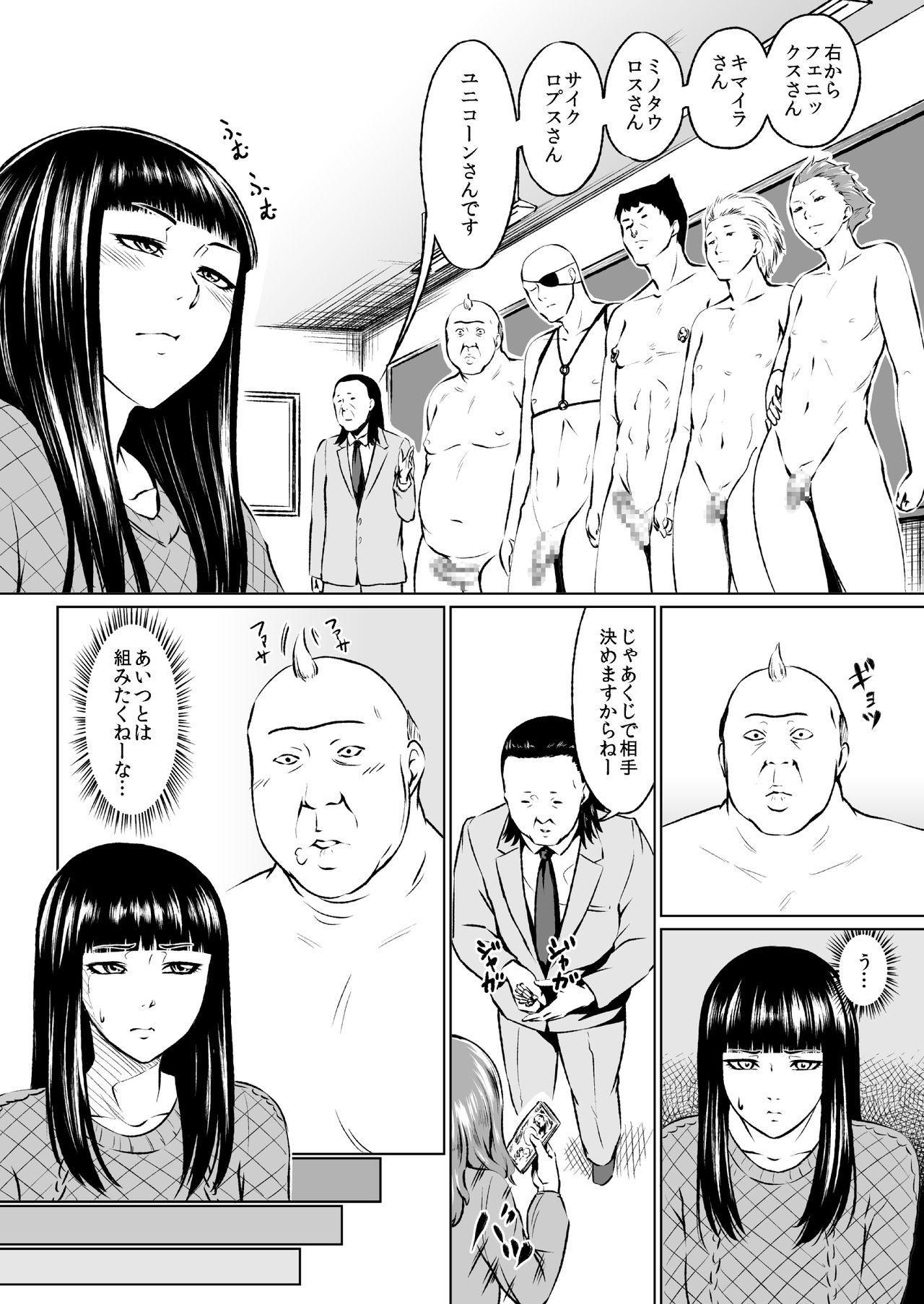 [Zenra QQ] Ero-kei Senmon Gakkou Otokoka-teki nano no 1-wa 1