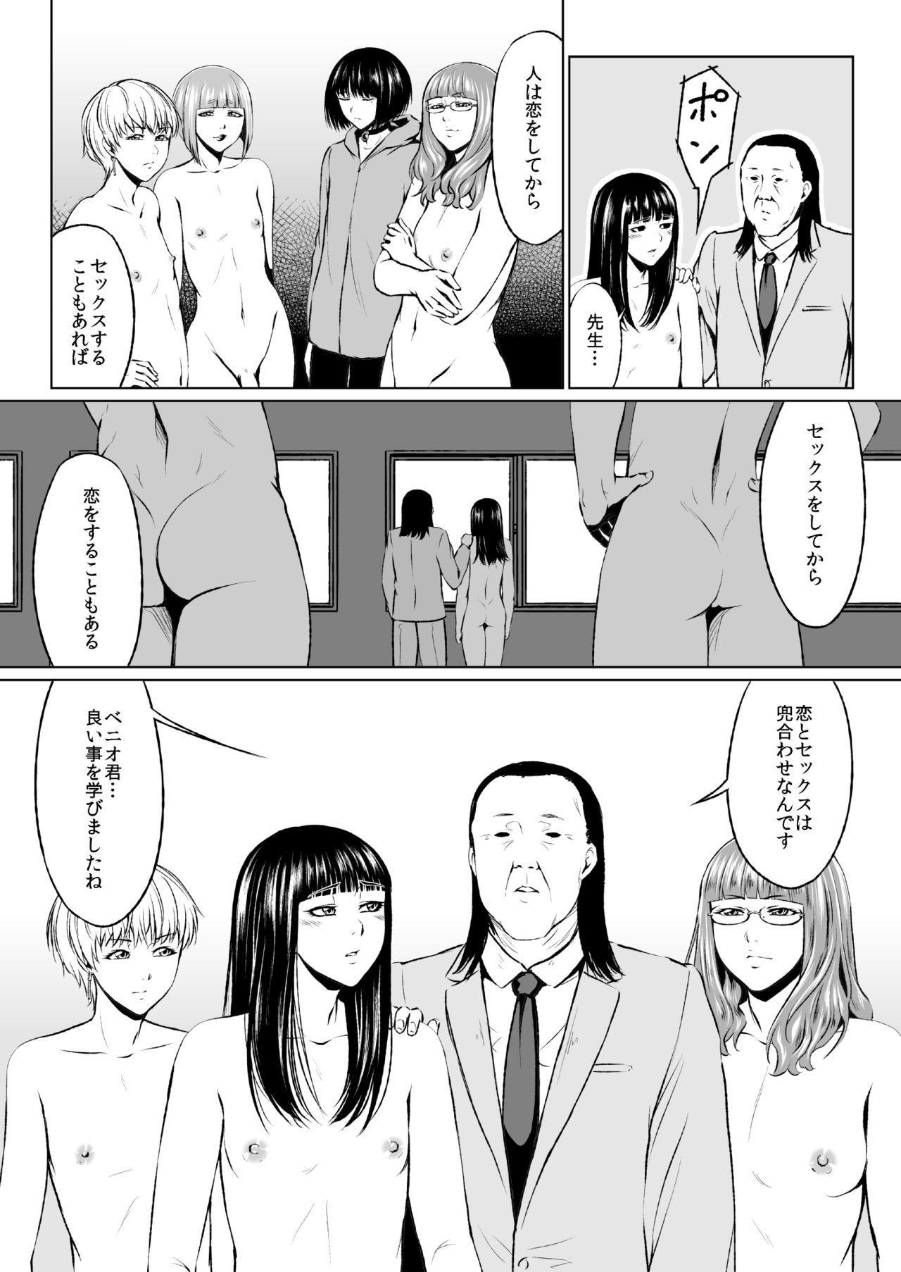 [Zenra QQ] Ero-kei Senmon Gakkou Otokoka-teki nano no 1-wa 22