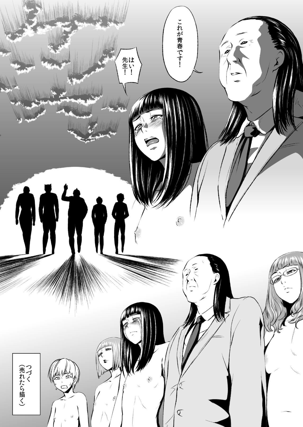 [Zenra QQ] Ero-kei Senmon Gakkou Otokoka-teki nano no 1-wa 23