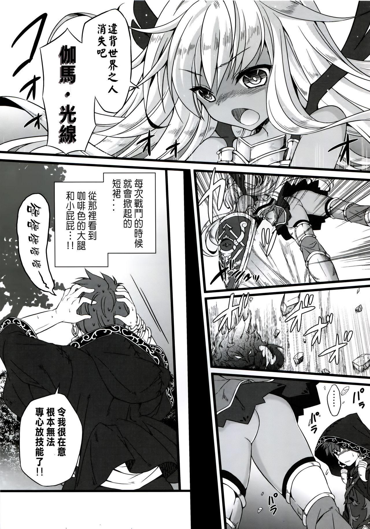 Sekenshirazu na Chouteisha to Gaman Dekinai Danchou-san 4