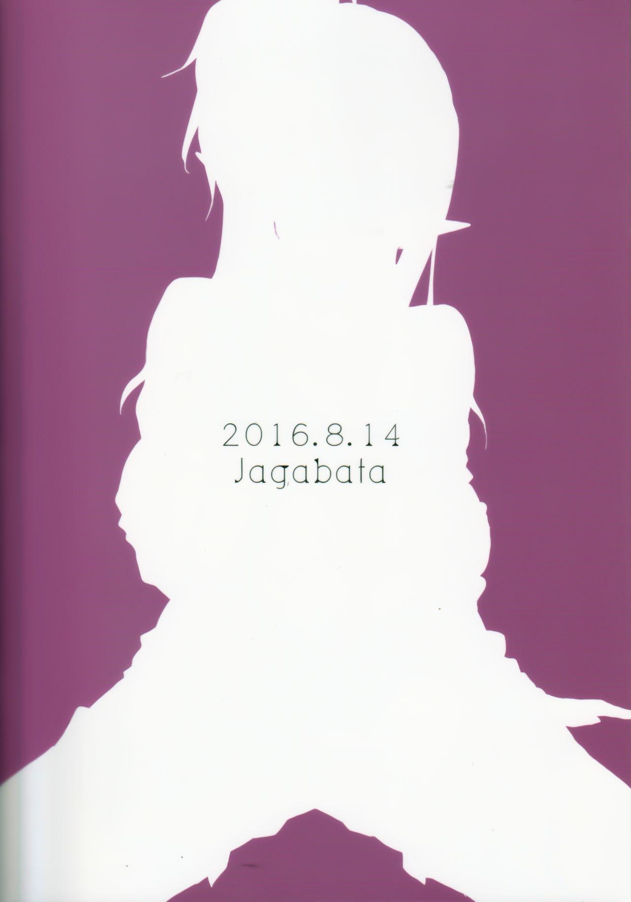 Himitsu no Tokkun 16