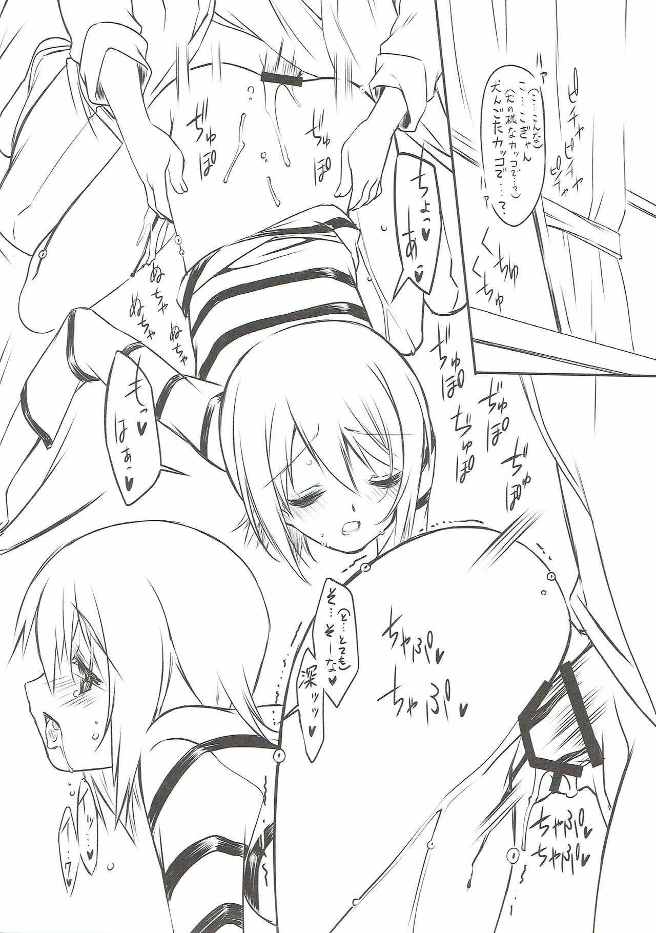 (C90) [Million Bank (Senomoto Hisashi)] Maho Nee-san no Ashita kara Tsukaenai Kumamoto-Ben Kouza (Girls und Panzer) 11