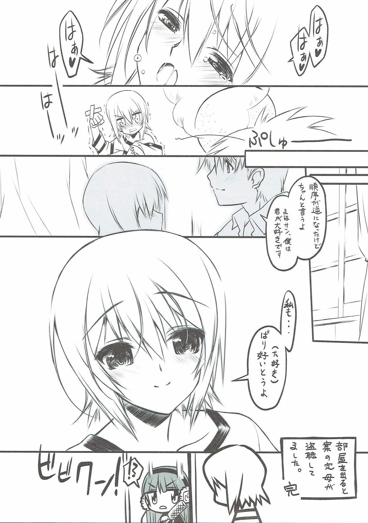 (C90) [Million Bank (Senomoto Hisashi)] Maho Nee-san no Ashita kara Tsukaenai Kumamoto-Ben Kouza (Girls und Panzer) 15