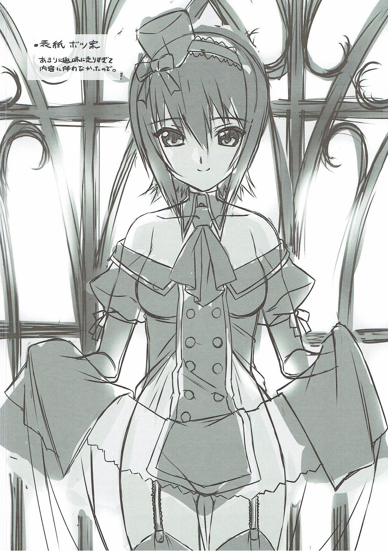 (C90) [Million Bank (Senomoto Hisashi)] Maho Nee-san no Ashita kara Tsukaenai Kumamoto-Ben Kouza (Girls und Panzer) 16
