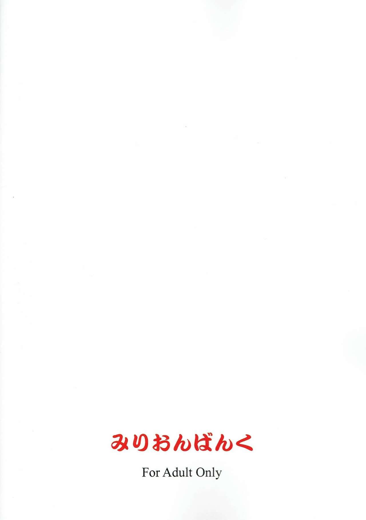 (C90) [Million Bank (Senomoto Hisashi)] Maho Nee-san no Ashita kara Tsukaenai Kumamoto-Ben Kouza (Girls und Panzer) 21