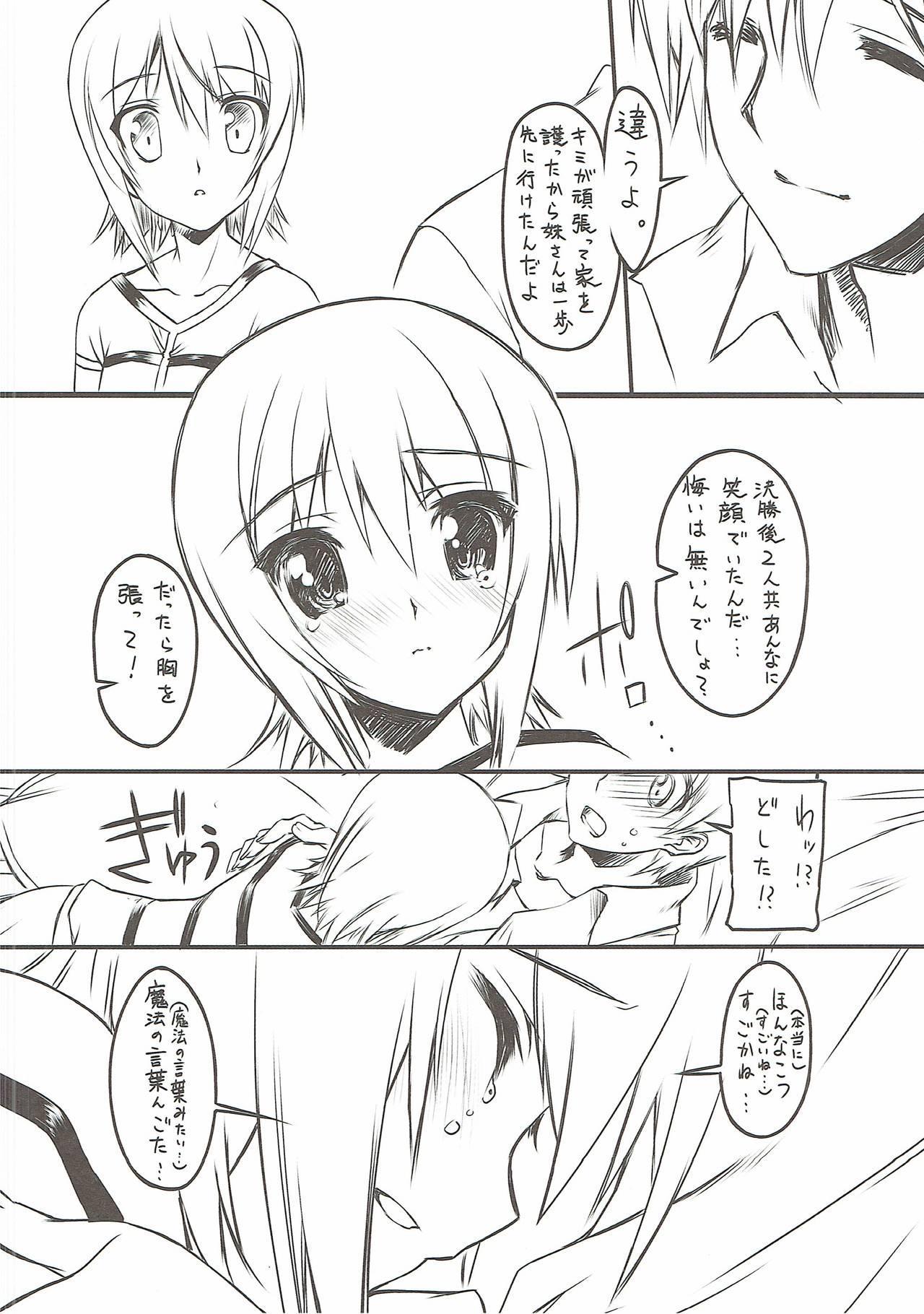 (C90) [Million Bank (Senomoto Hisashi)] Maho Nee-san no Ashita kara Tsukaenai Kumamoto-Ben Kouza (Girls und Panzer) 6