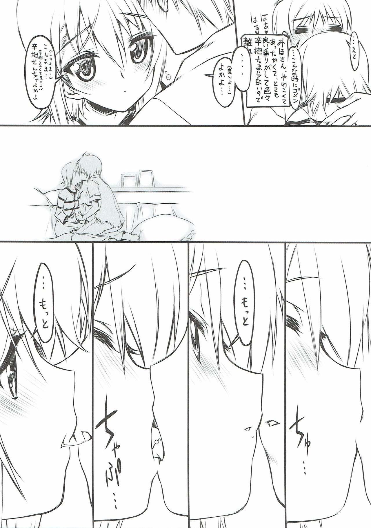 (C90) [Million Bank (Senomoto Hisashi)] Maho Nee-san no Ashita kara Tsukaenai Kumamoto-Ben Kouza (Girls und Panzer) 7