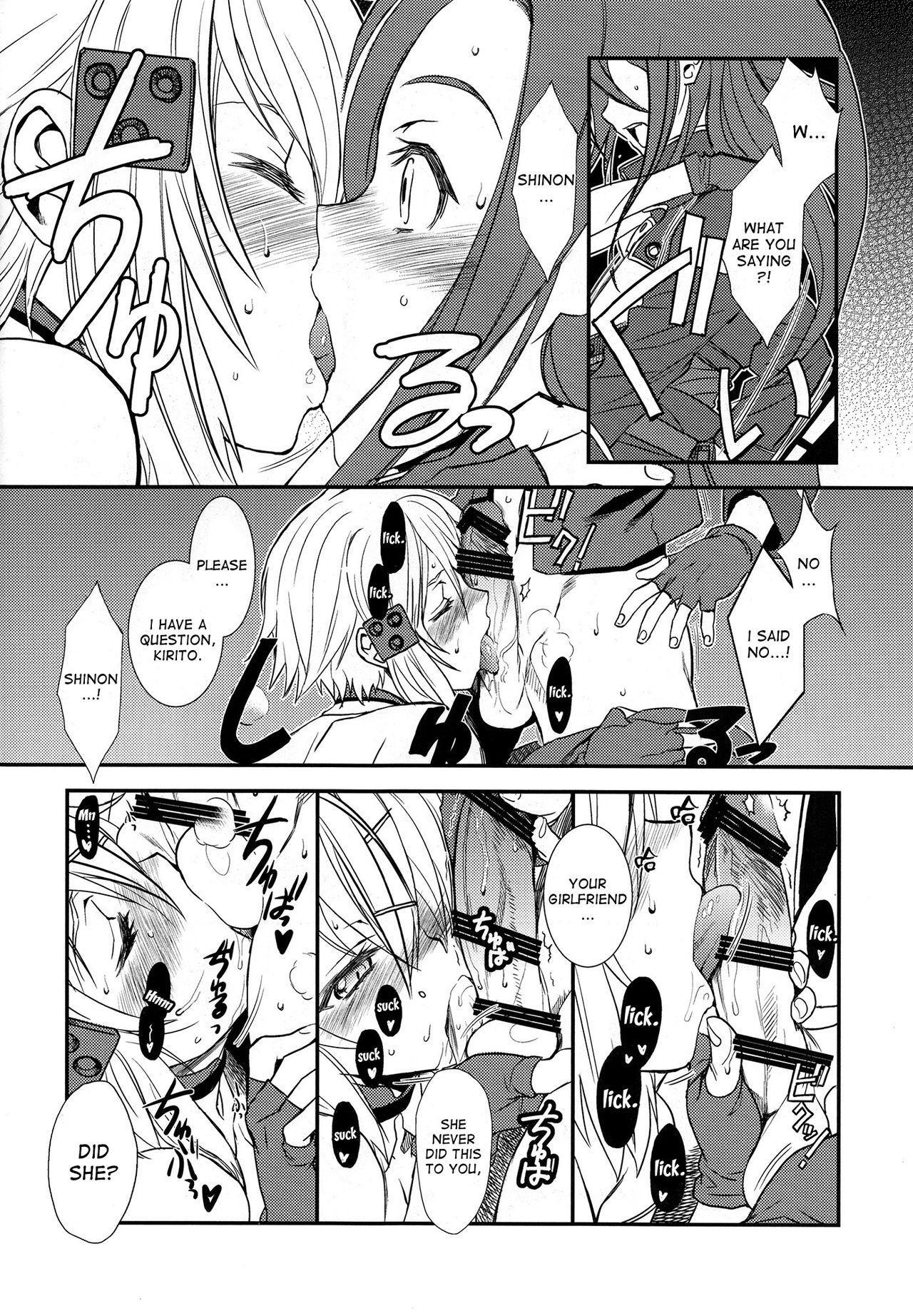 (C87) [TEX-MEX (Red Bear)] SSS Sinon-chan Sinon-chan Sukisuki (Sword Art Online) [English] [desudesu] 10