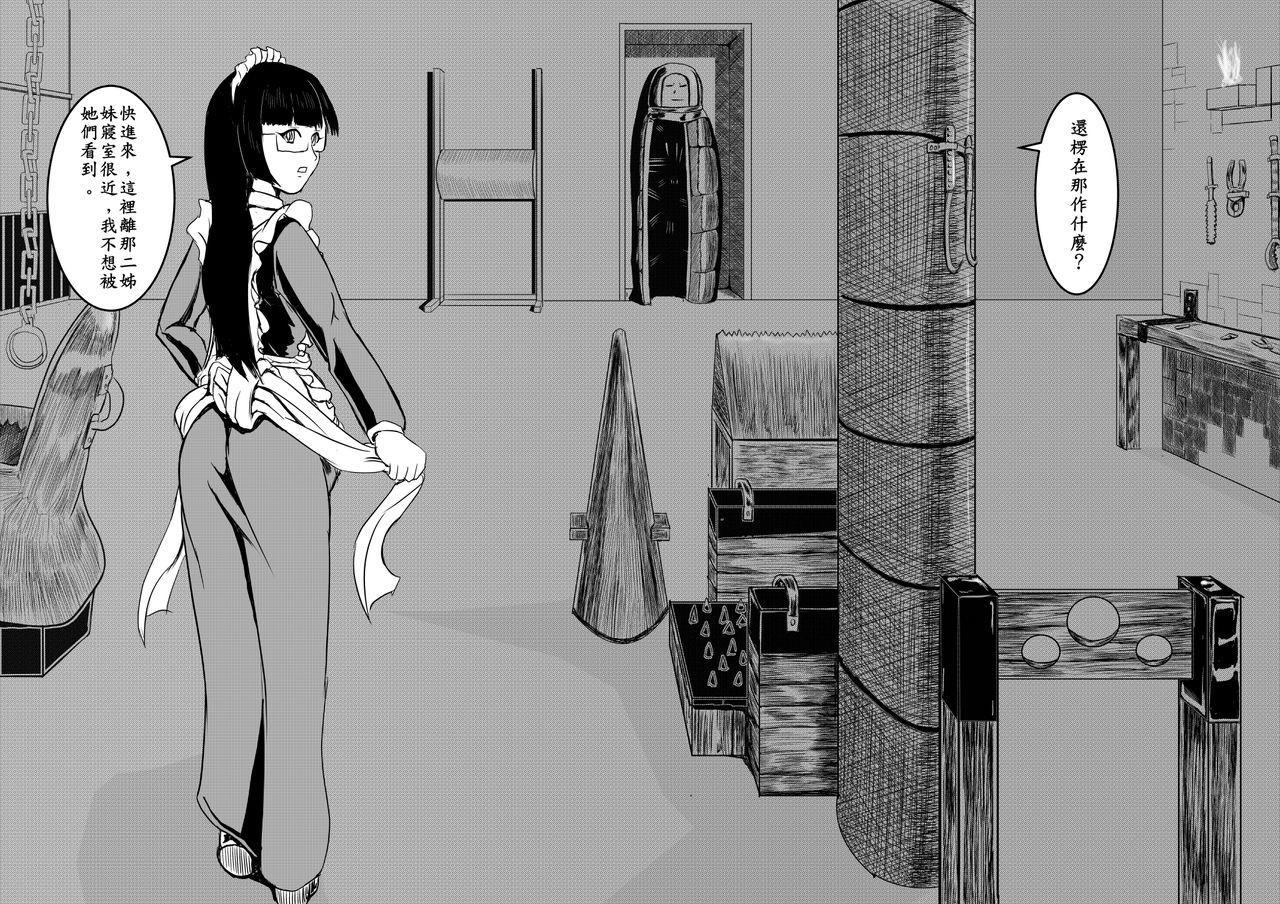 Maou Yuusha - Kachiku Kiki 3 29