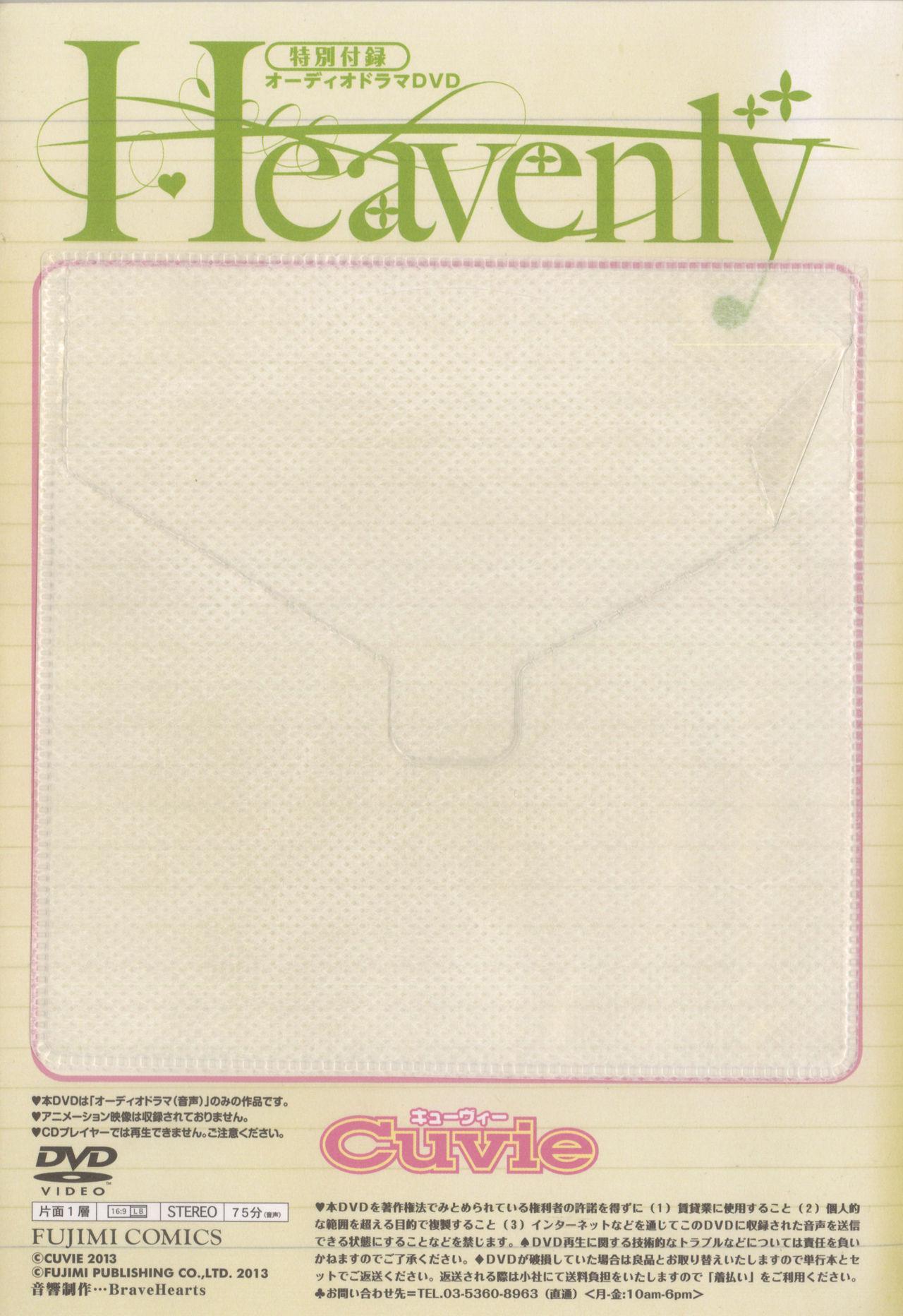 Heavenly 10