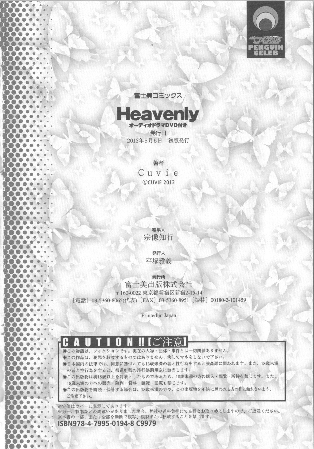 Heavenly 214