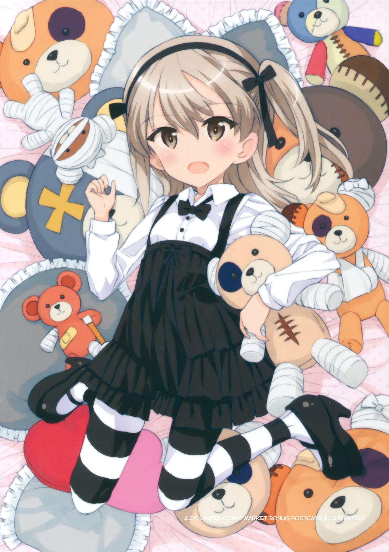 Mahou Shoujo Arisu☆ 13