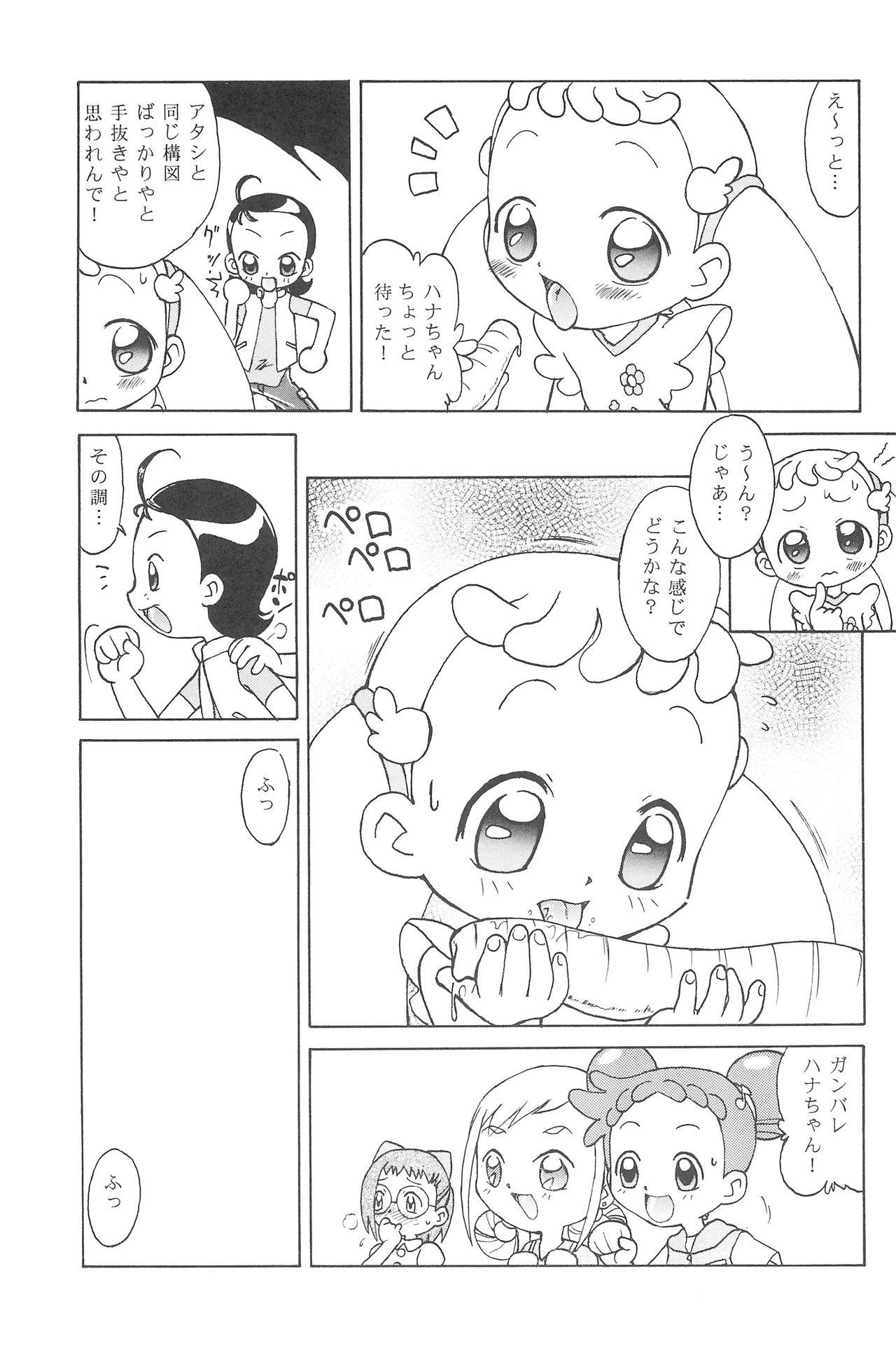 Hana-chan, mou chotto! 10