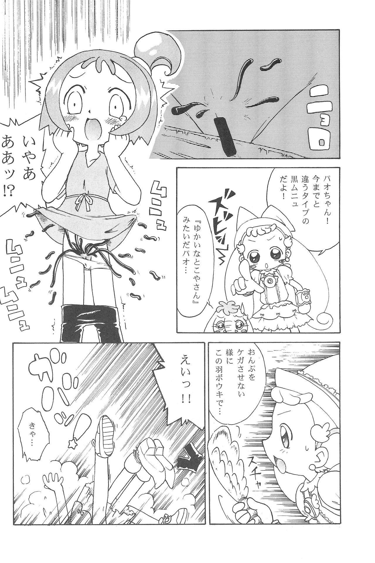 Hana-chan, mou chotto! 17