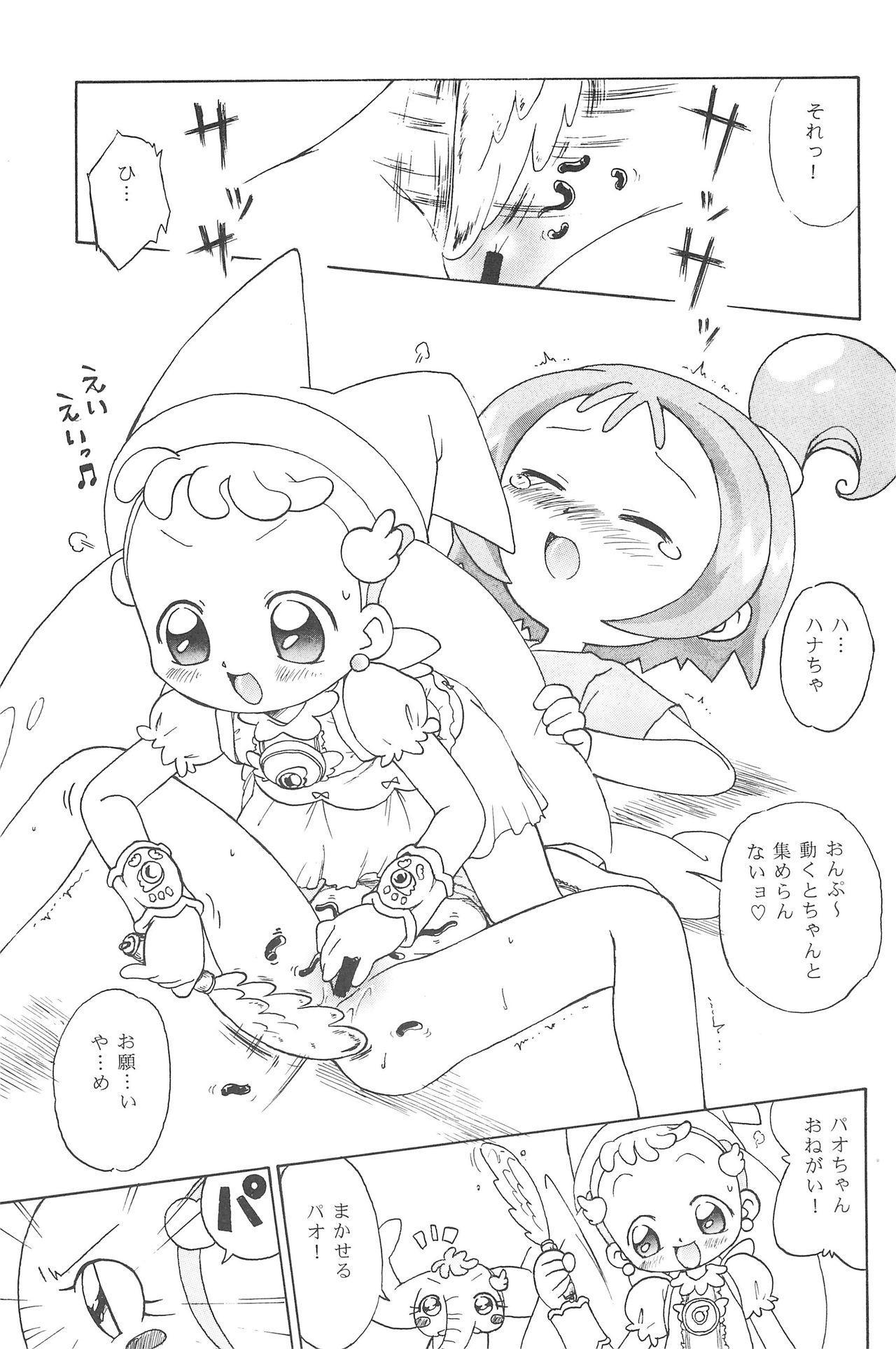 Hana-chan, mou chotto! 18