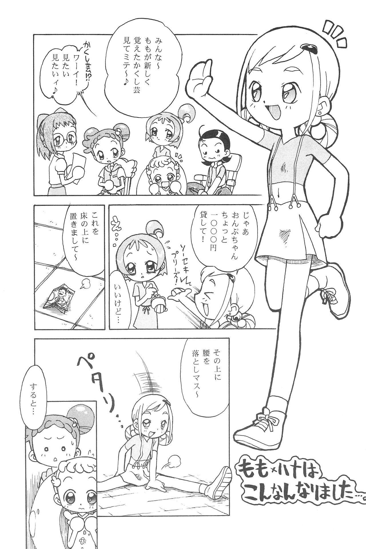 Hana-chan, mou chotto! 20