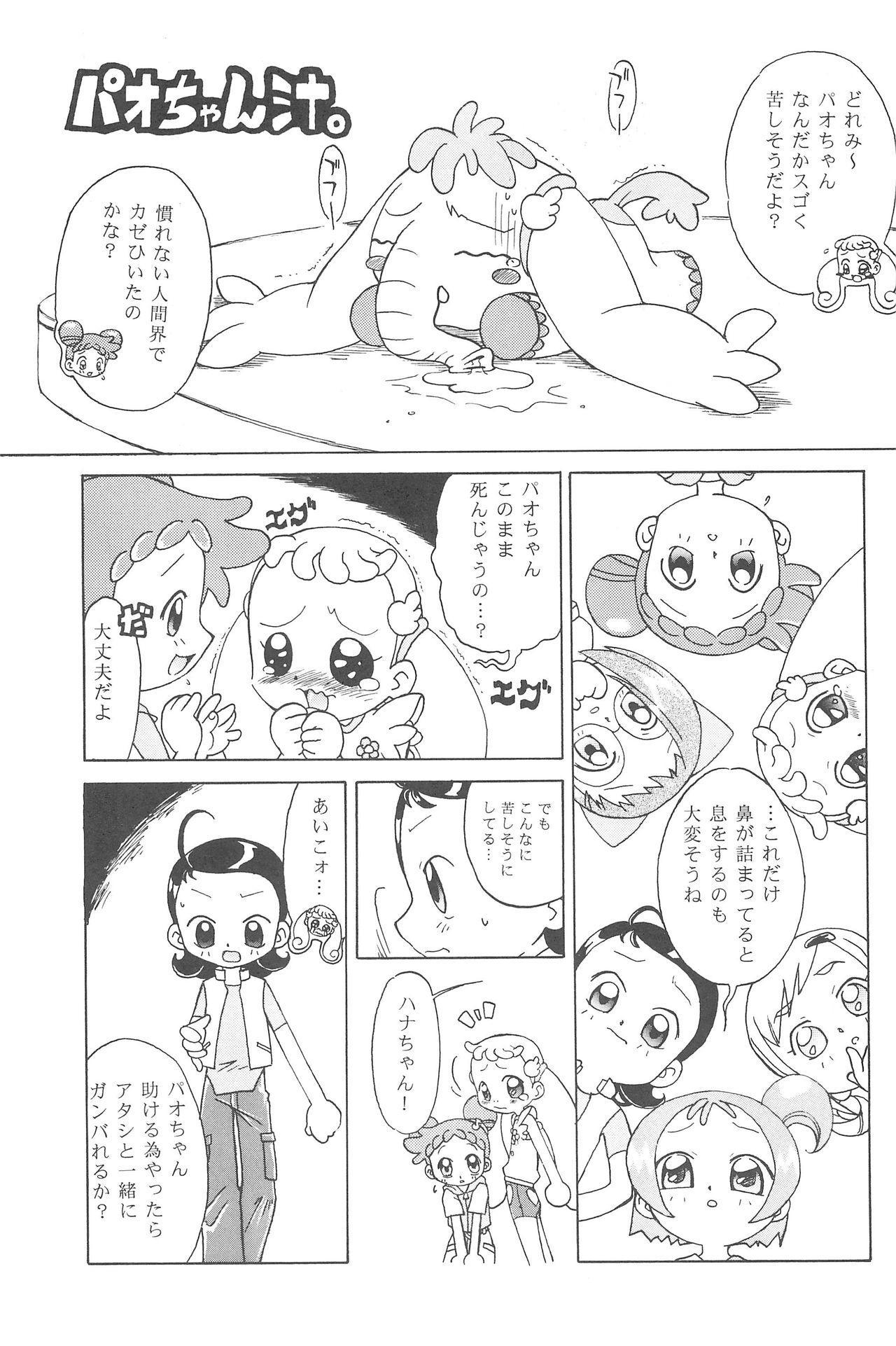 Hana-chan, mou chotto! 6