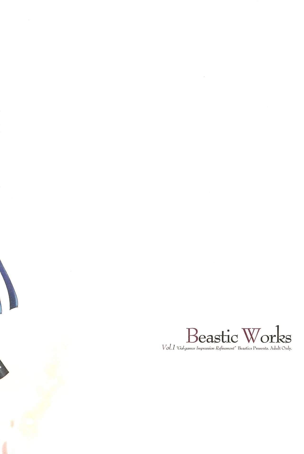 Beastics works Vol.1 43