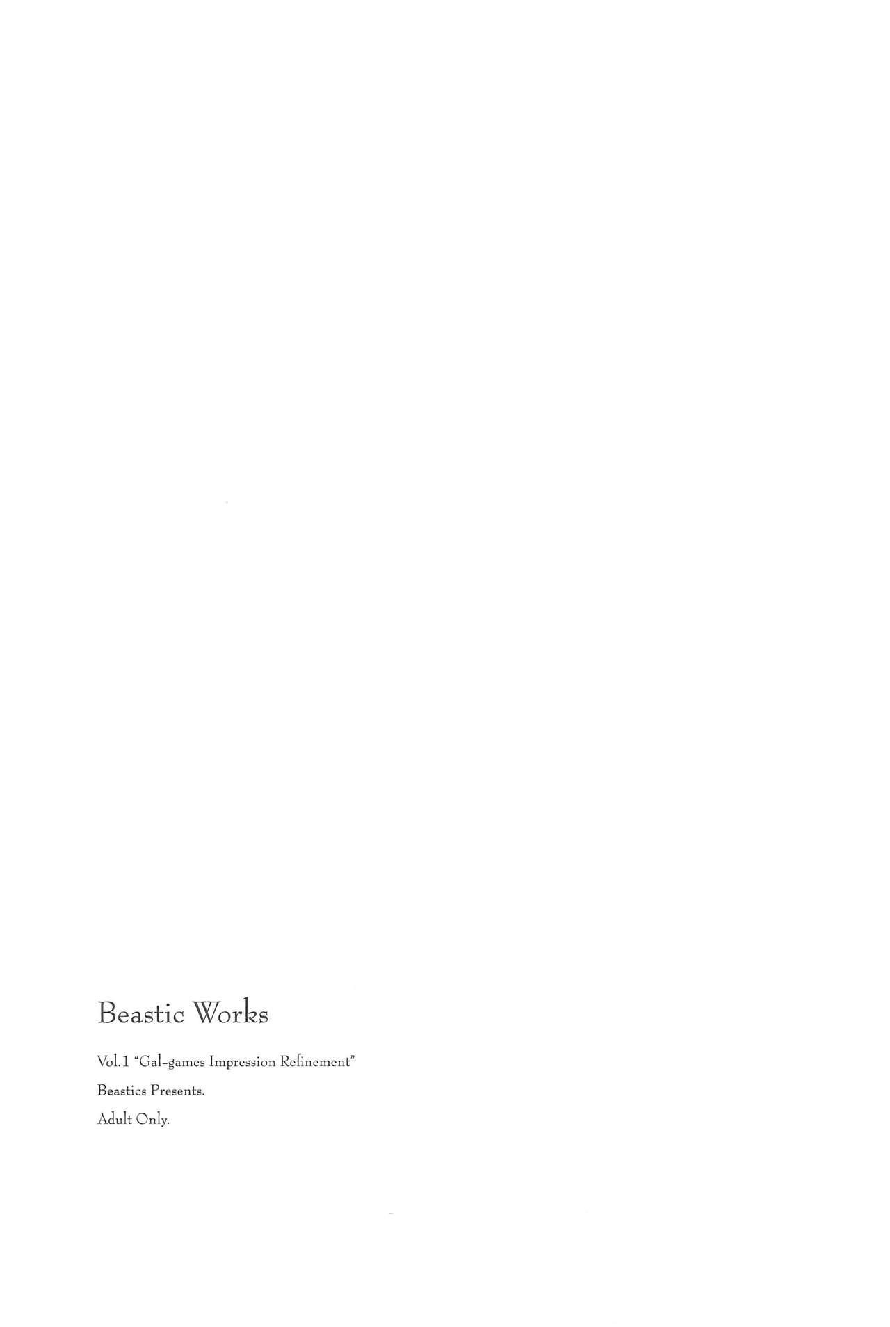 Beastics works Vol.1 4