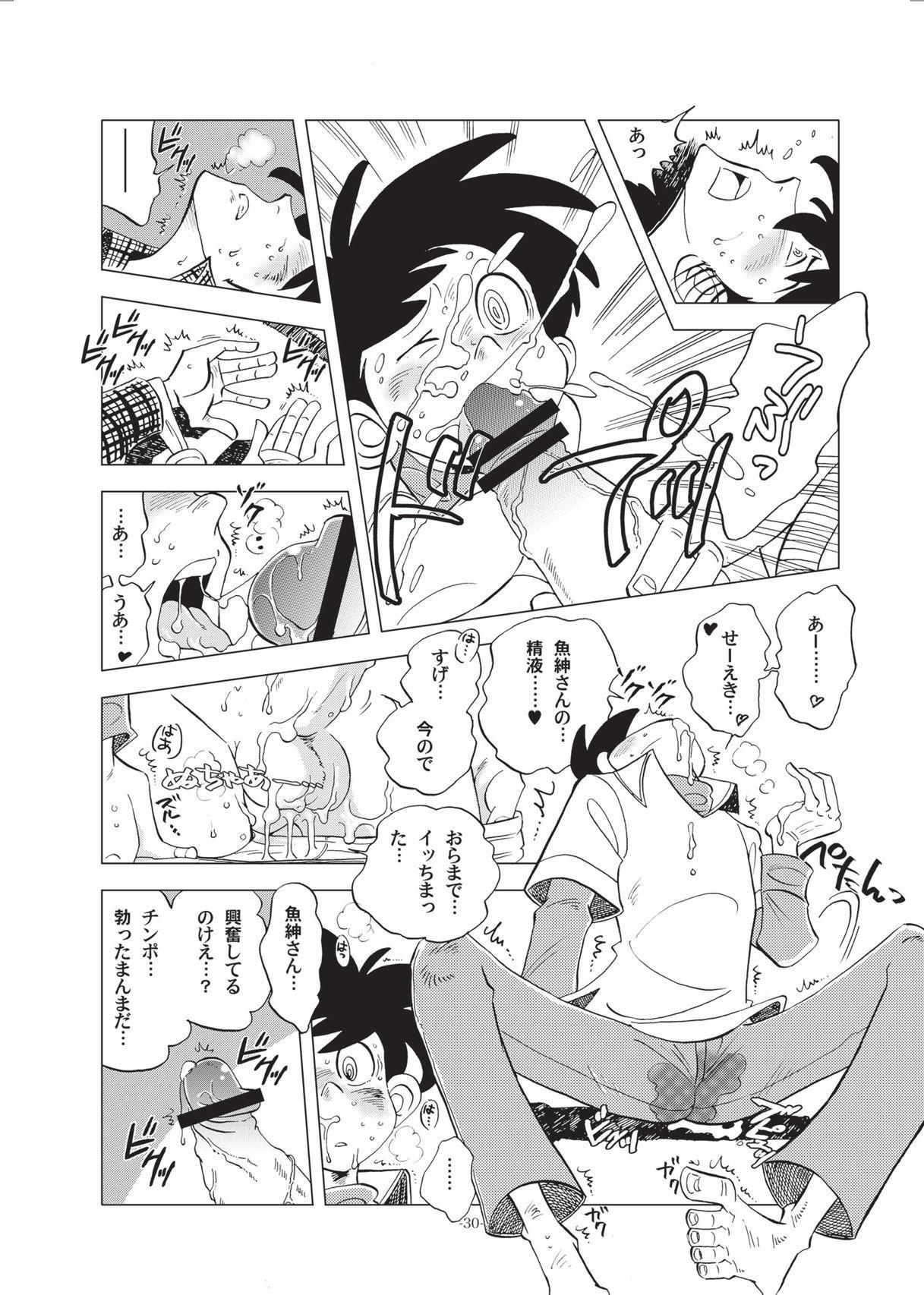Sao o Nigirasha Nipponichi!! Hatsu Shibori Hen 29