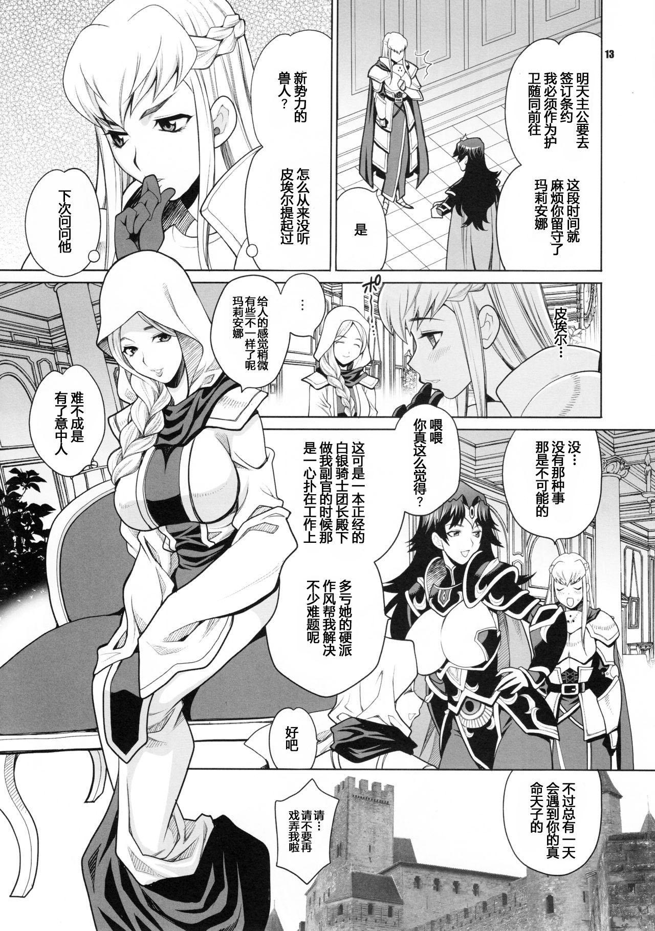 Yukiyanagi no Hon 38 Buta to Onnakishi 2 - Onnakishi wa Elf Shounen ga Okiniiri 11