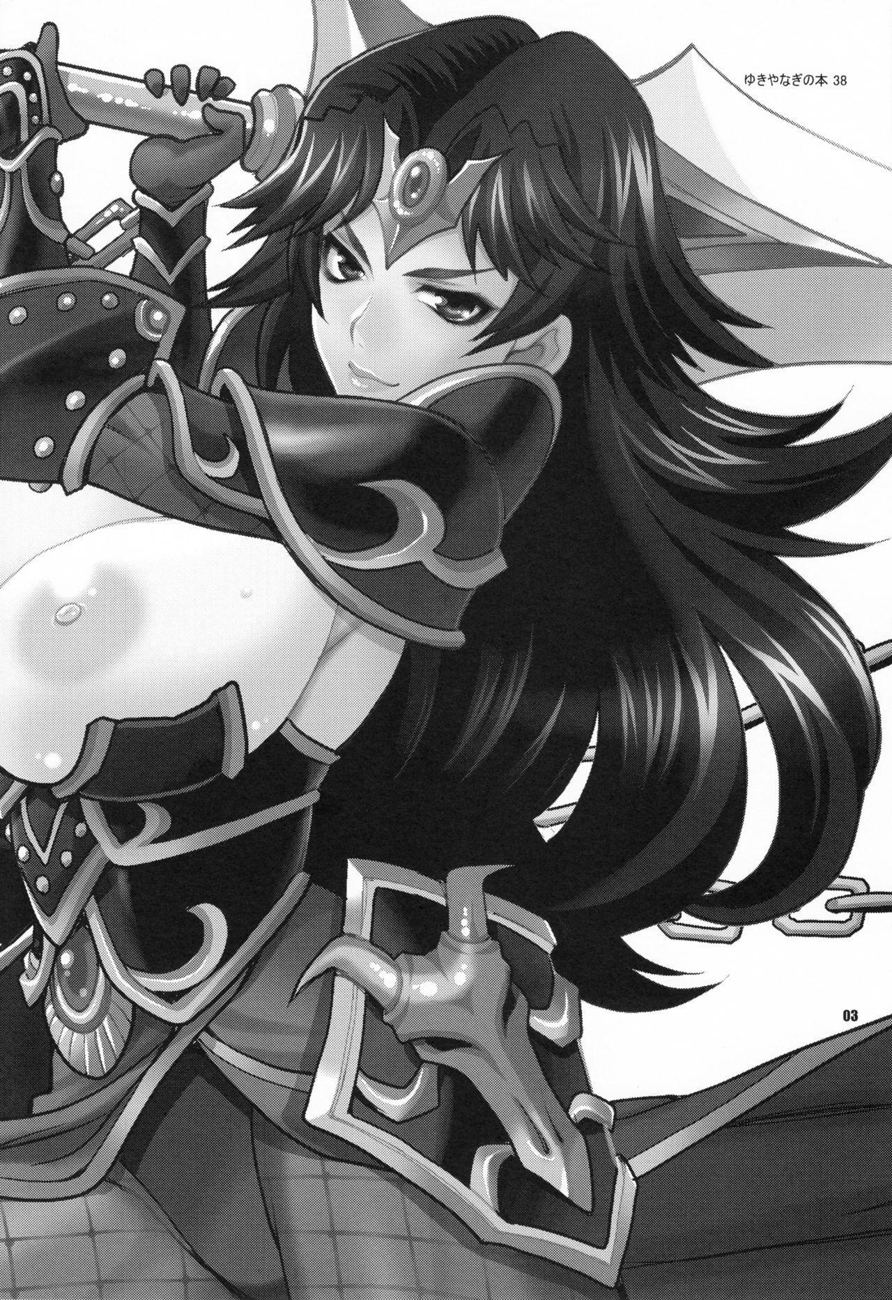 Yukiyanagi no Hon 38 Buta to Onnakishi 2 - Onnakishi wa Elf Shounen ga Okiniiri 1