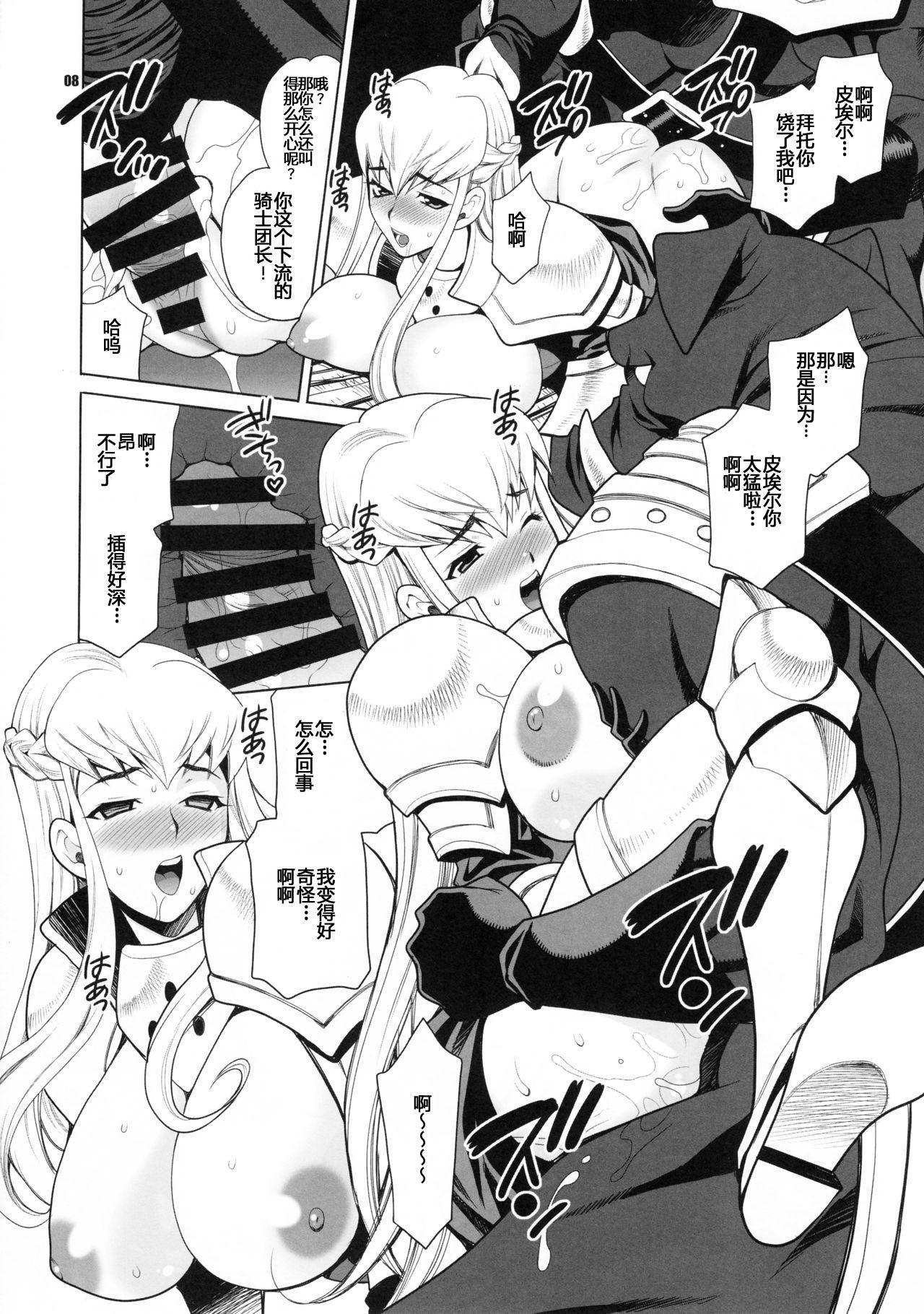 Yukiyanagi no Hon 38 Buta to Onnakishi 2 - Onnakishi wa Elf Shounen ga Okiniiri 6