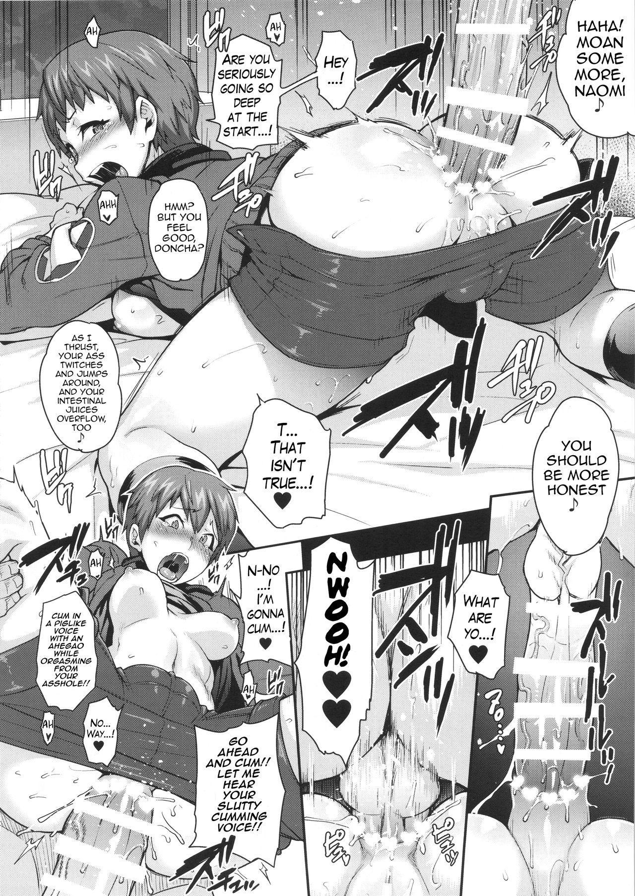 Go Ahead!! Kore ga Watashi no Doctrine 20