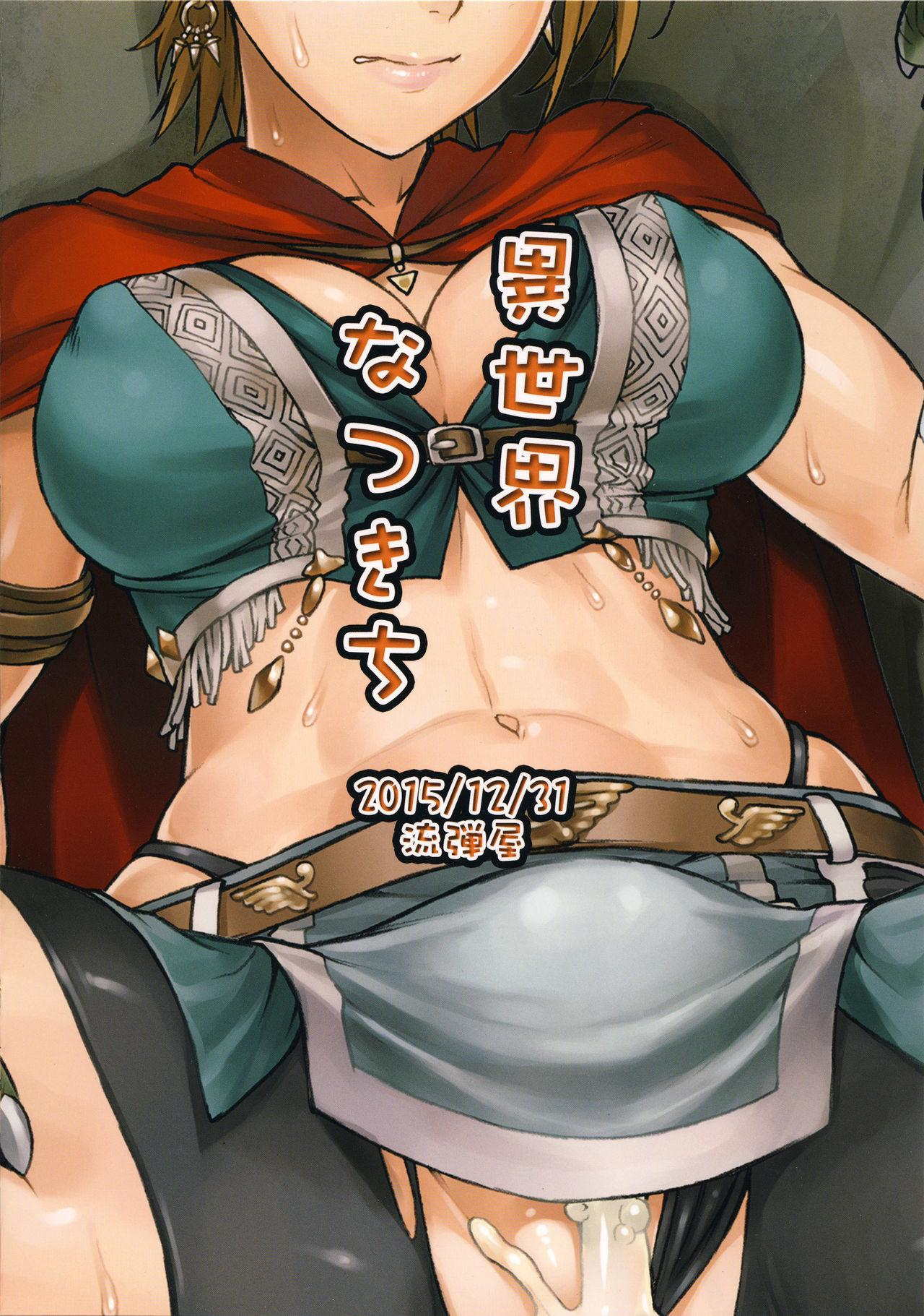 Isekai Natsukichi 21