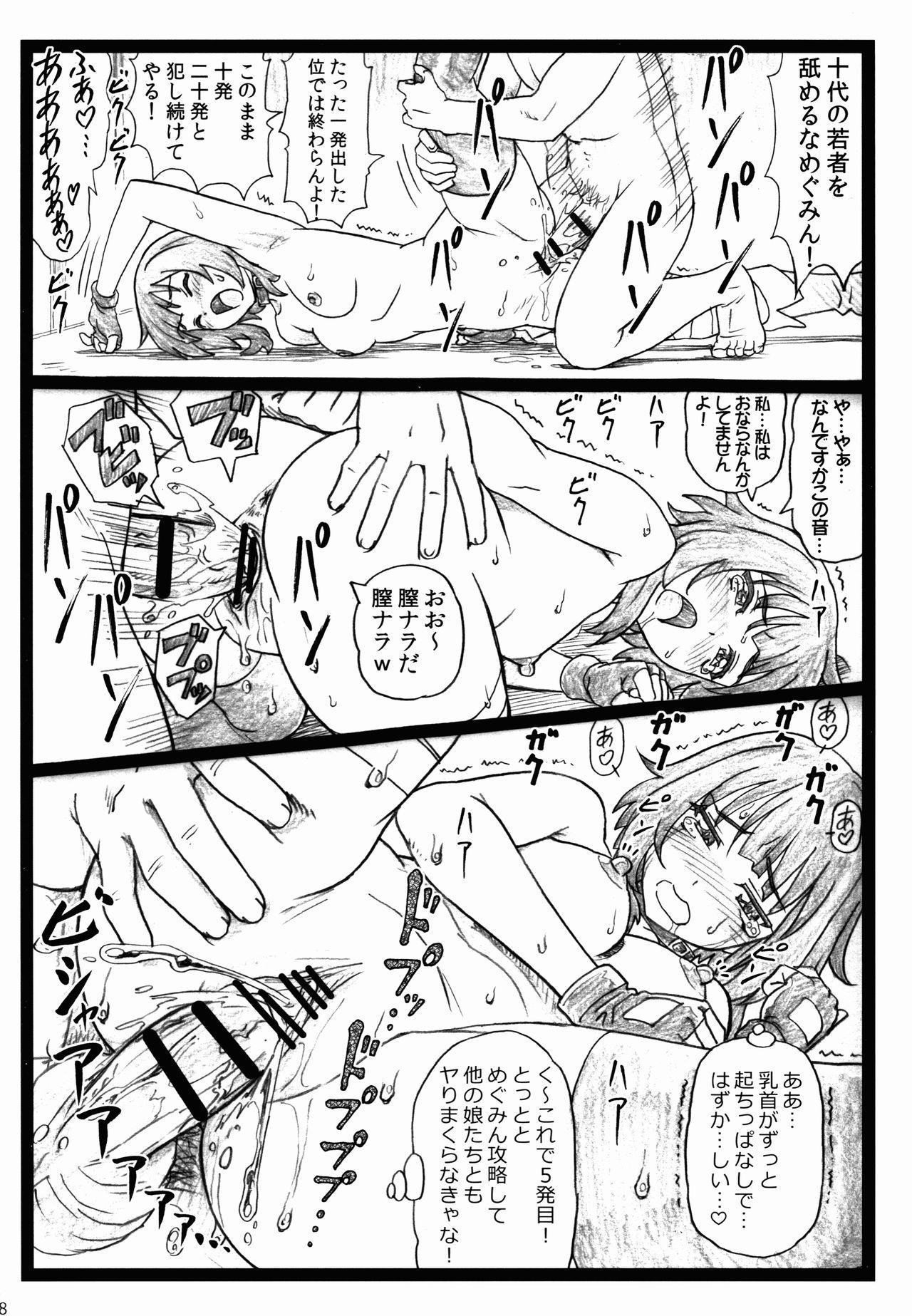 Majisuba 27
