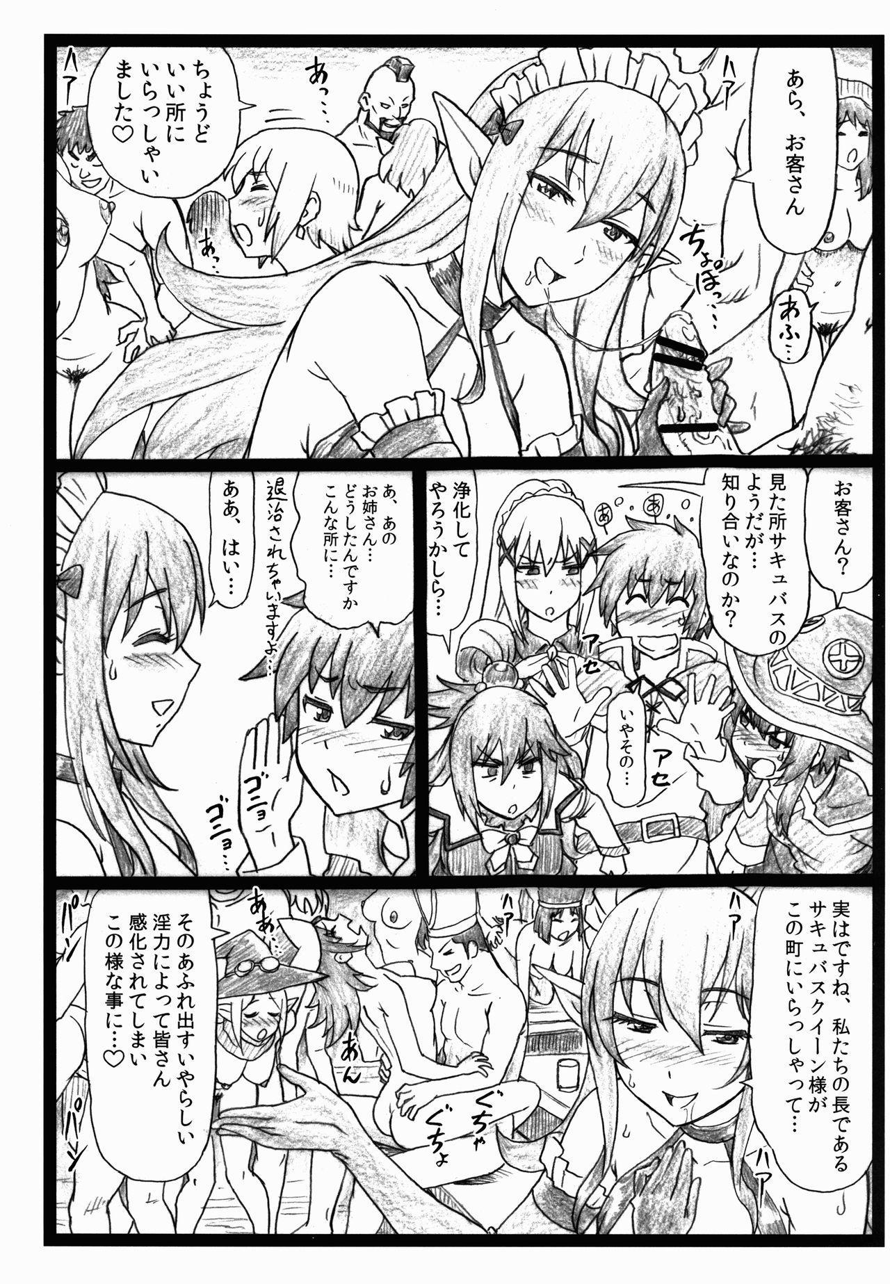 Majisuba 4